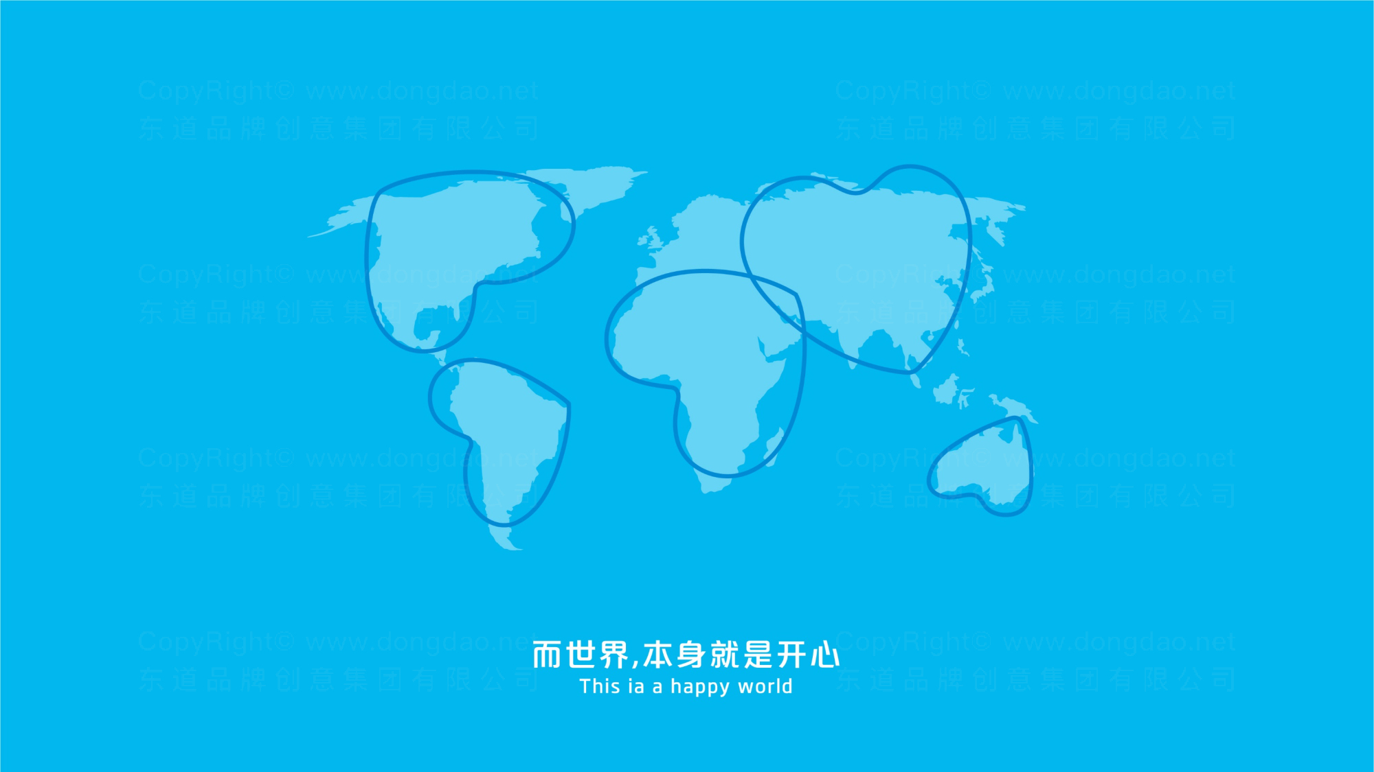 品牌设计猴开心旅游LOGO&VI设计应用