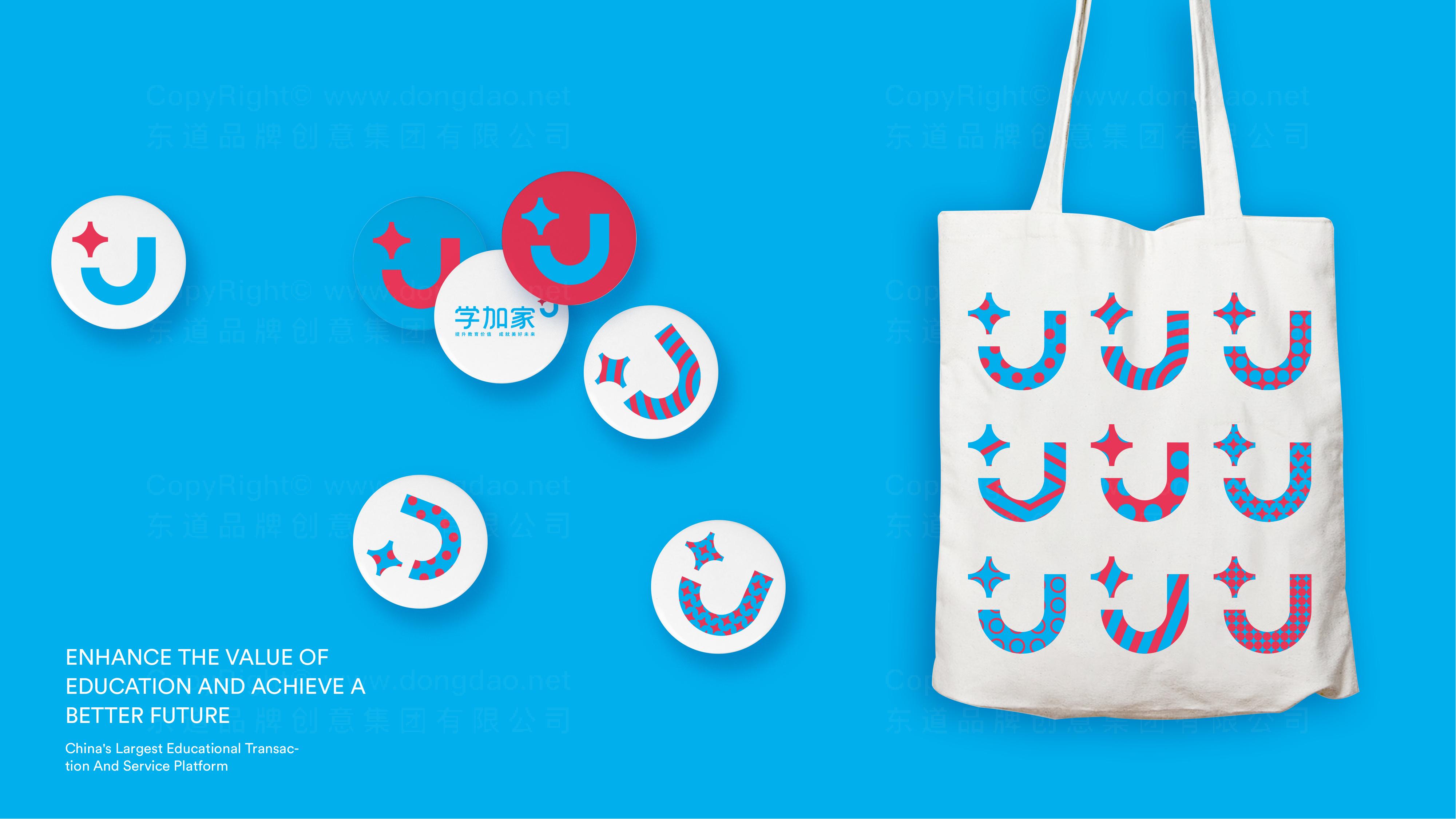 品牌设计学加家LOGO&VI设计应用场景_3