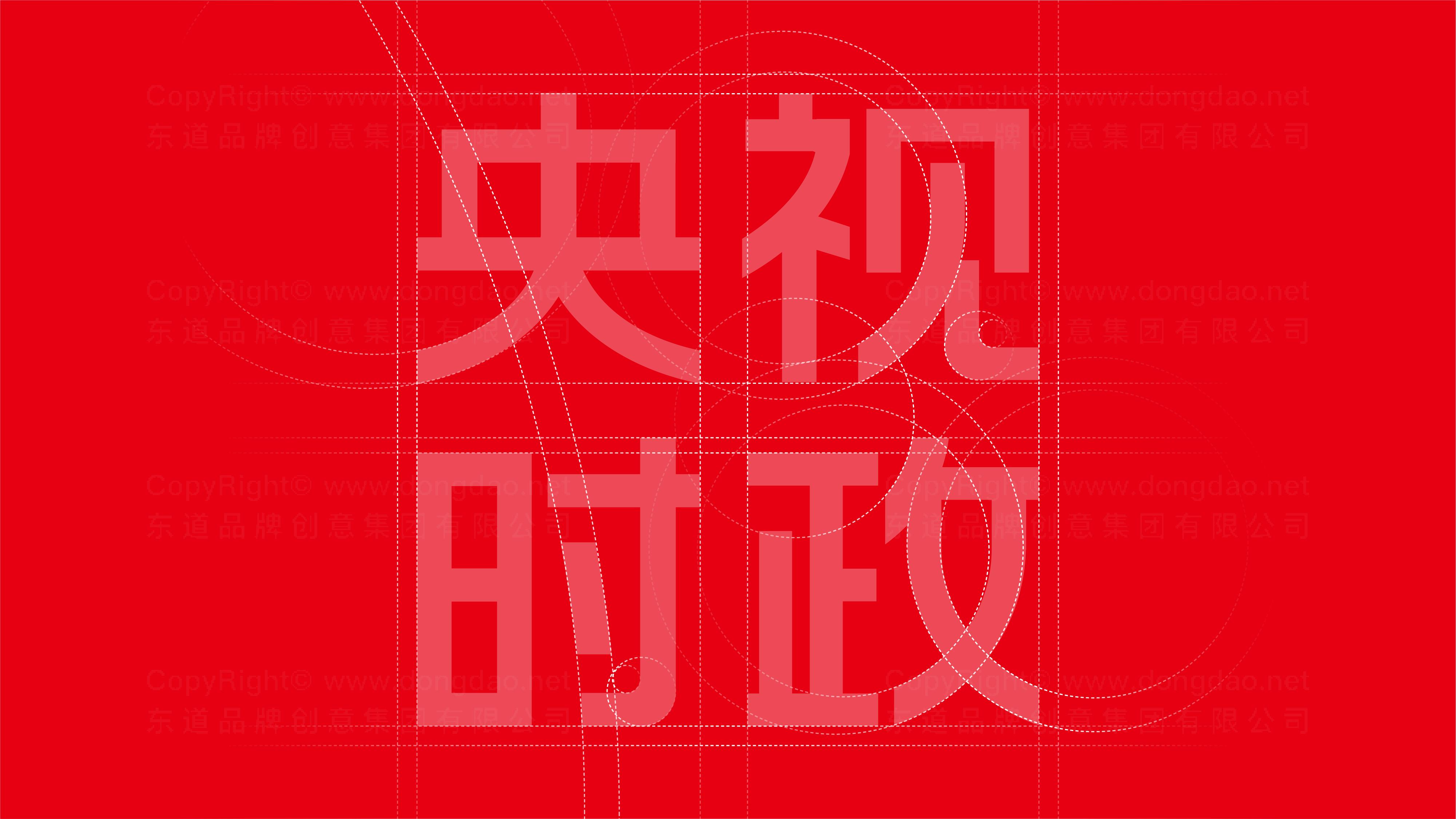 文体娱媒品牌设计央视时政LOGO设计