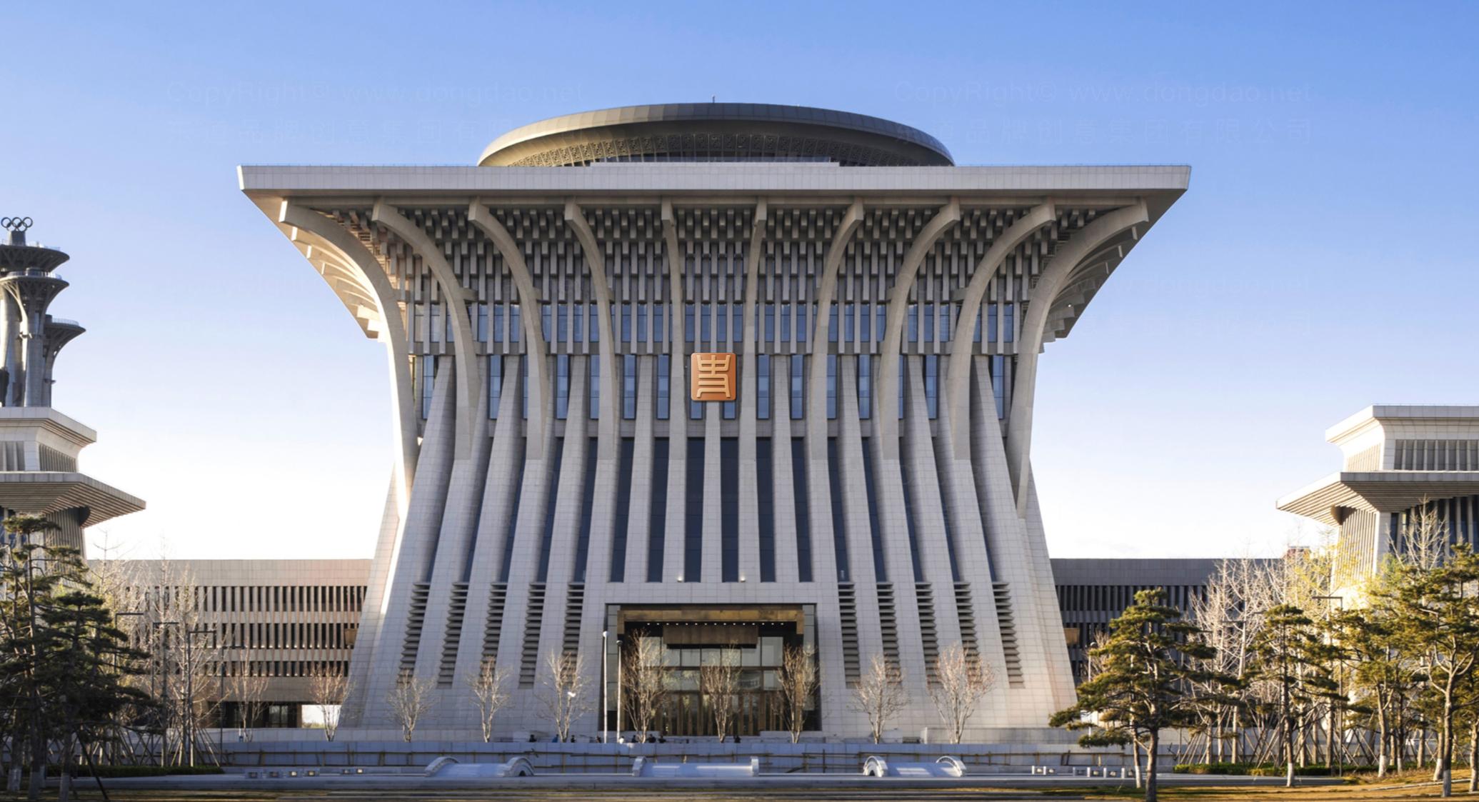 品牌设计中国历史研究院LOGO&VI设计应用场景