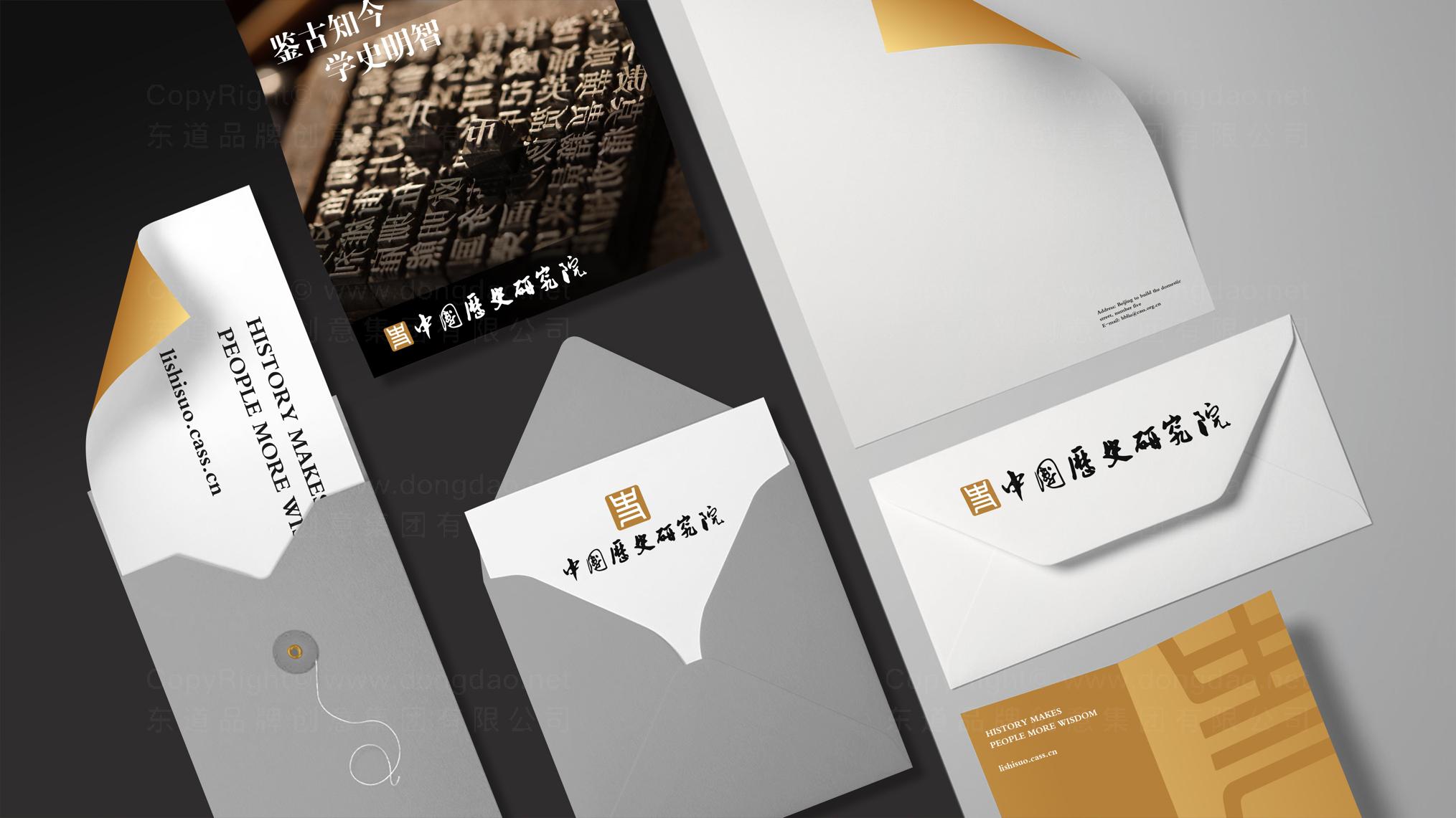 品牌设计中国历史研究院LOGO&VI设计应用场景_4