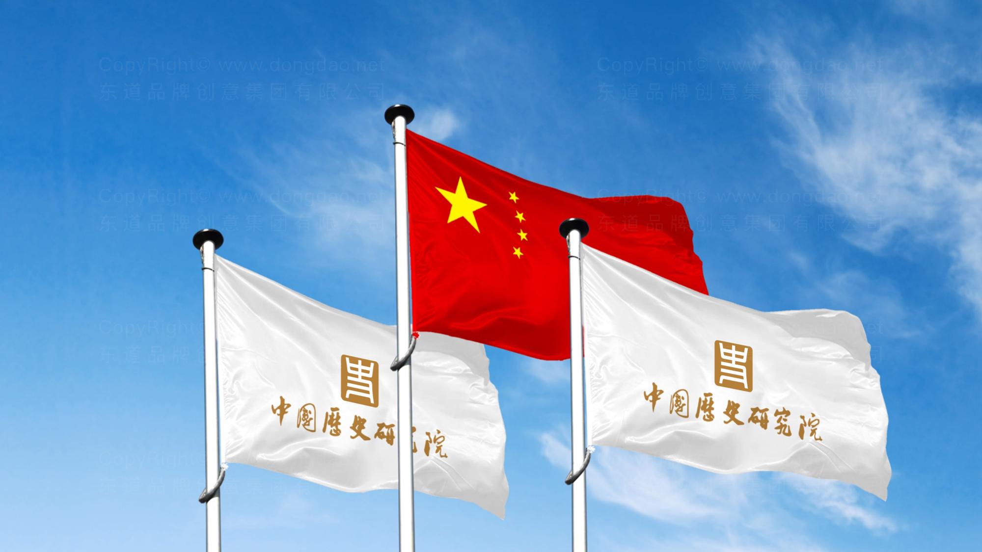 品牌设计中国历史研究院LOGO&VI设计应用场景_5