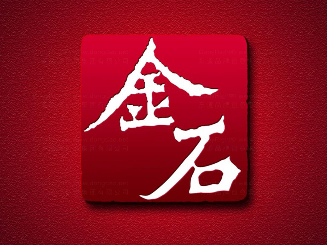 品牌设计金石logo设计、vi设计应用场景_9