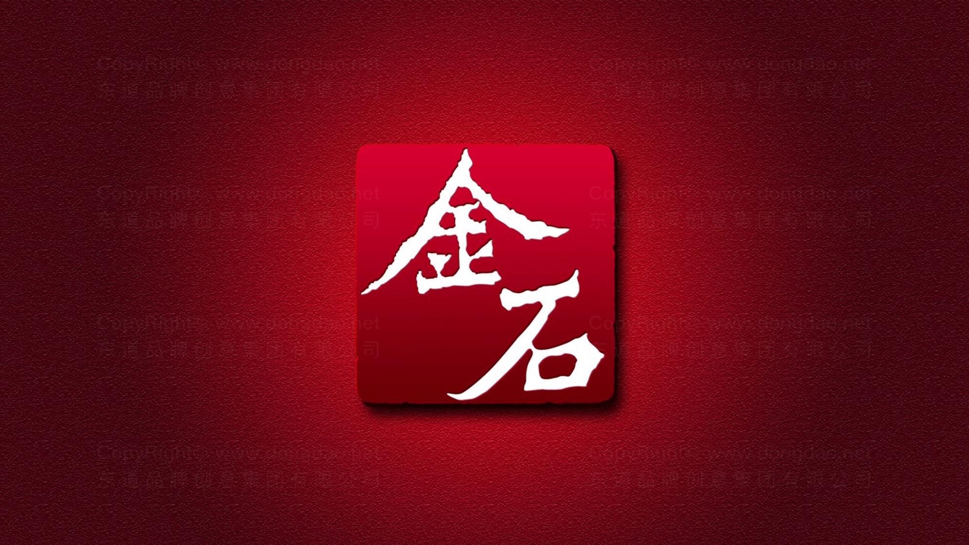 品牌设计案例金石LOGO&VI设计