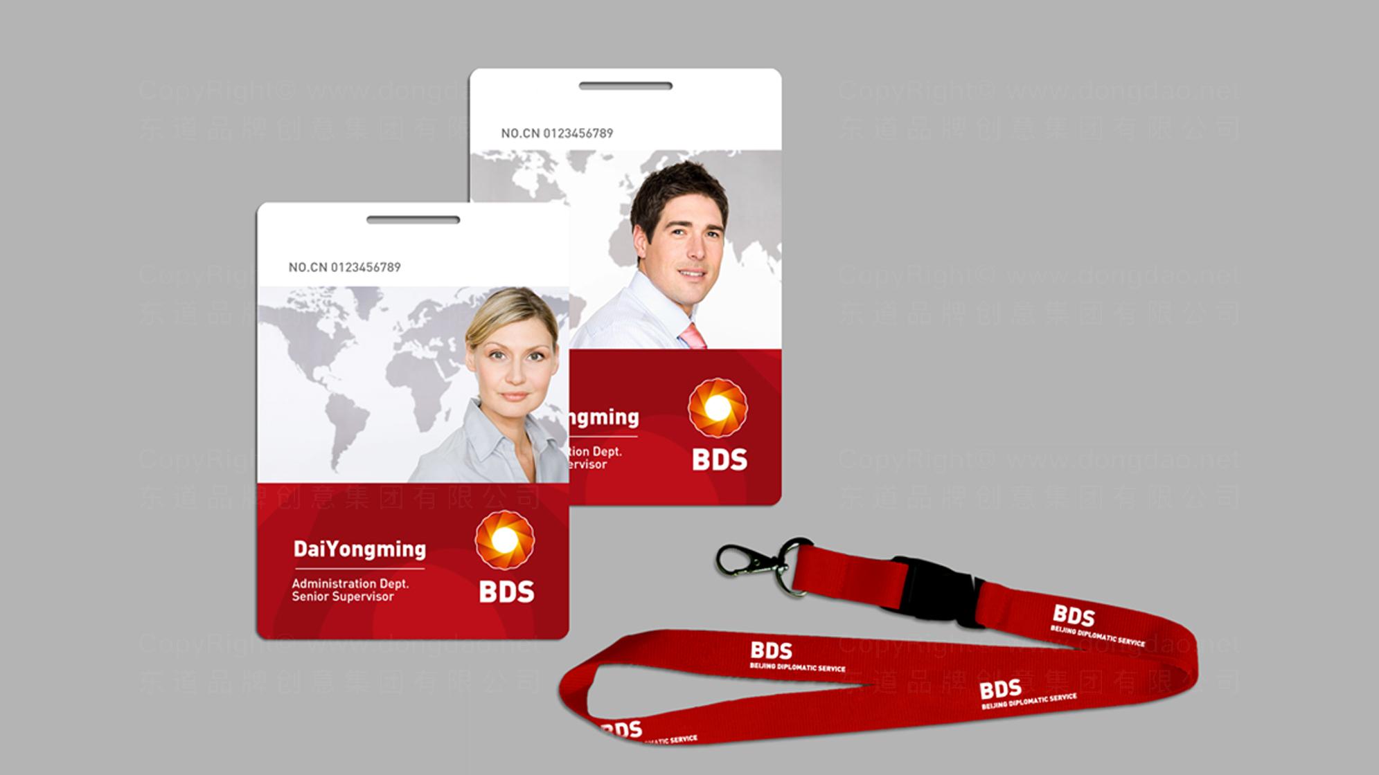 品牌设计北京外交人员服务局LOGO&VI设计应用场景