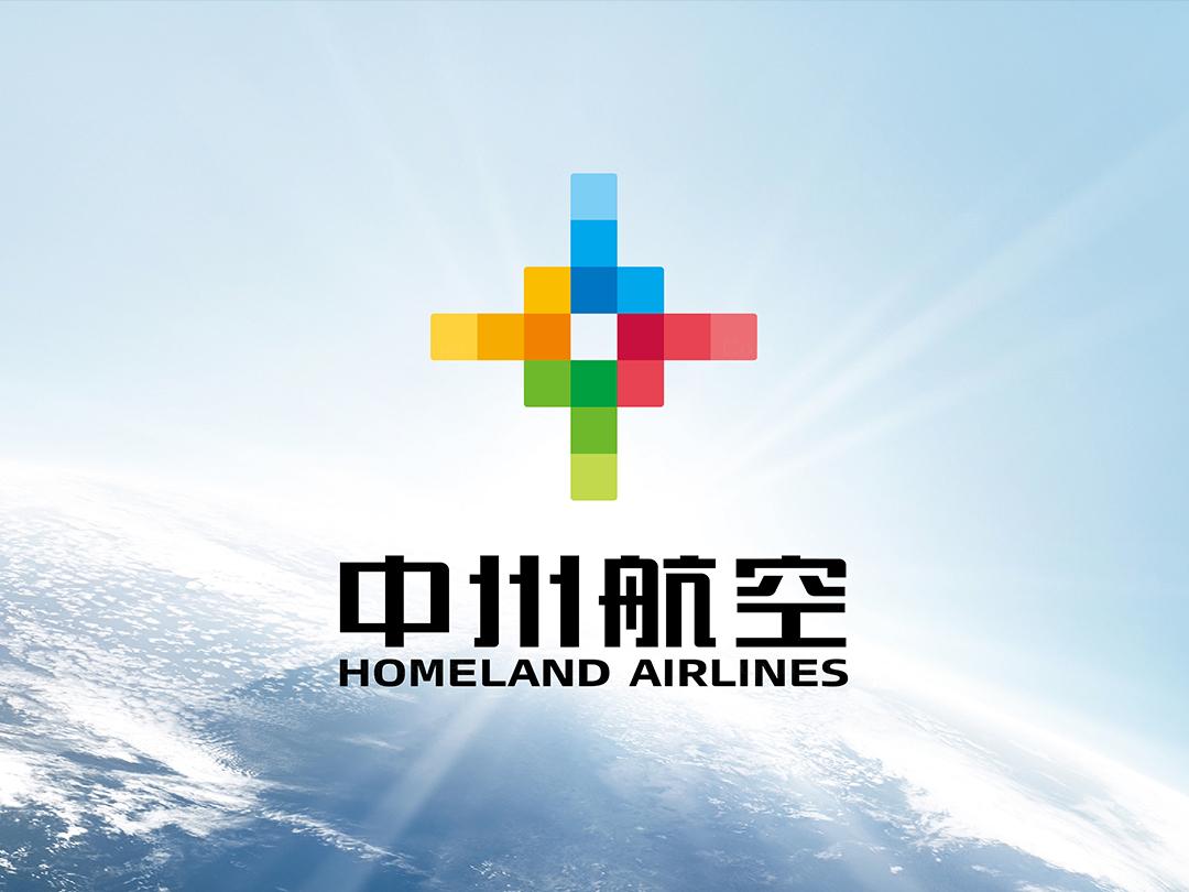 品牌设计中州航空LOGO&VI设计应用场景_5