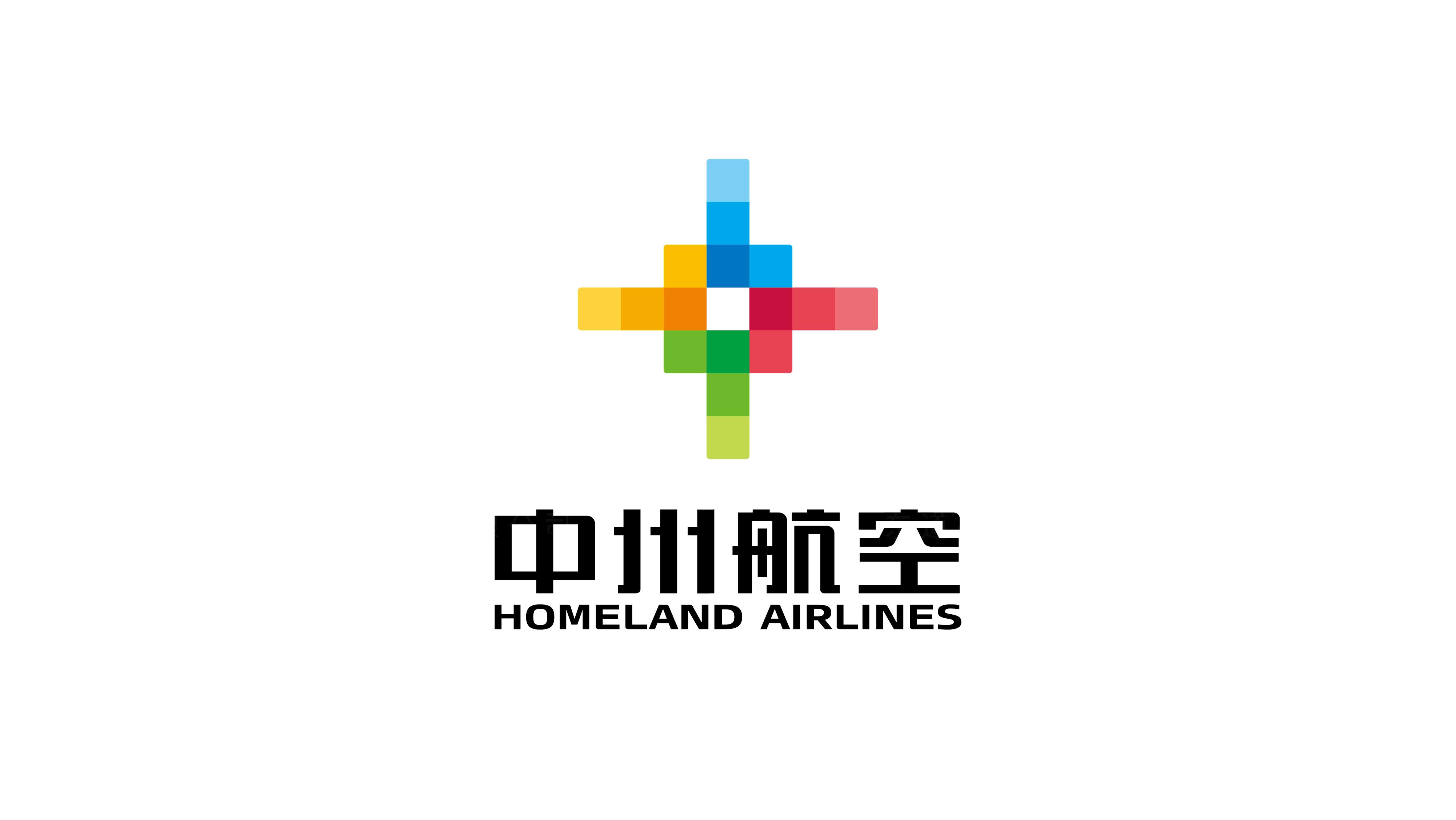 交通运输品牌设计中州航空LOGO&VI设计