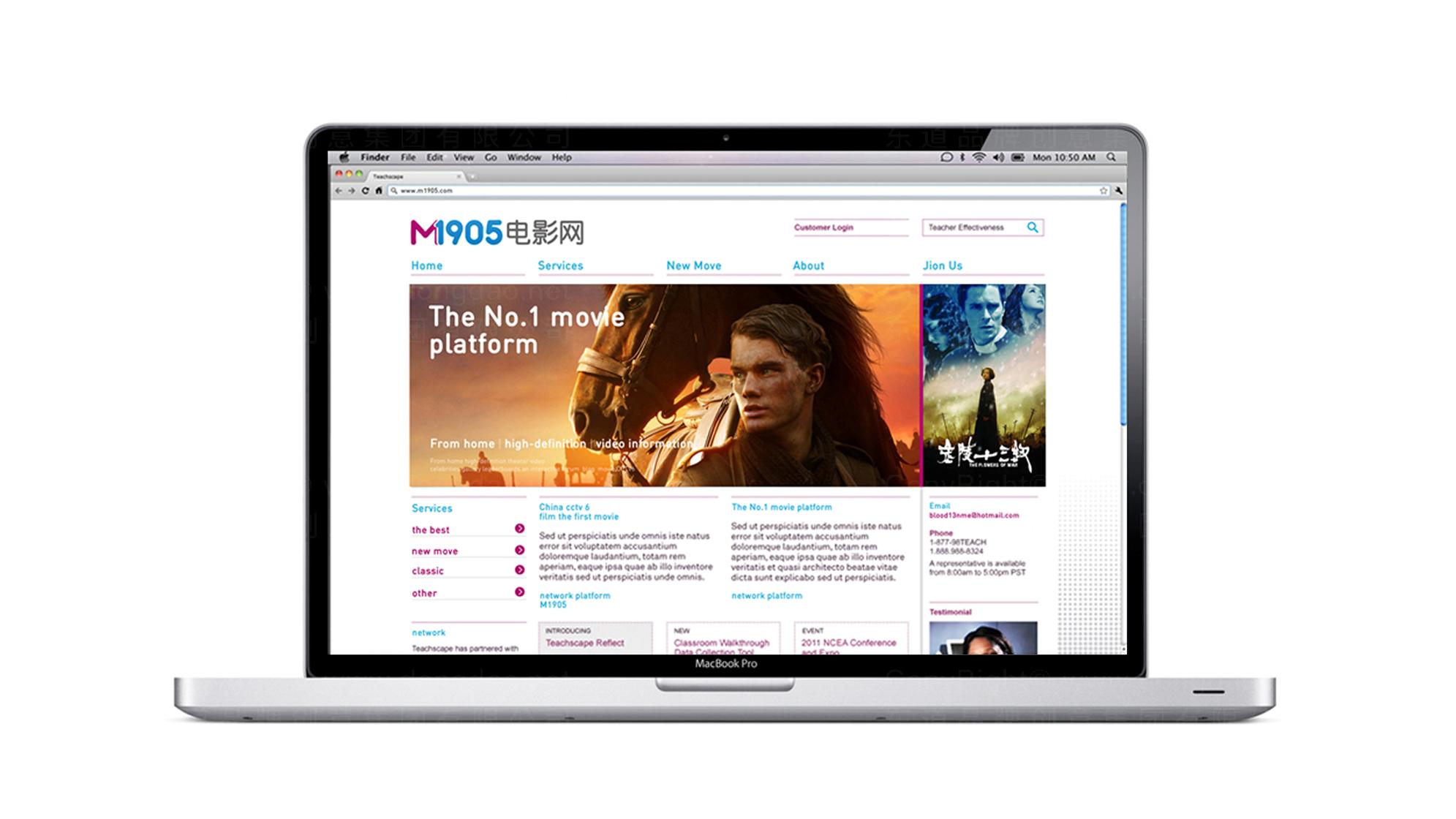 电影网logo设计、vi设计应用场景_4