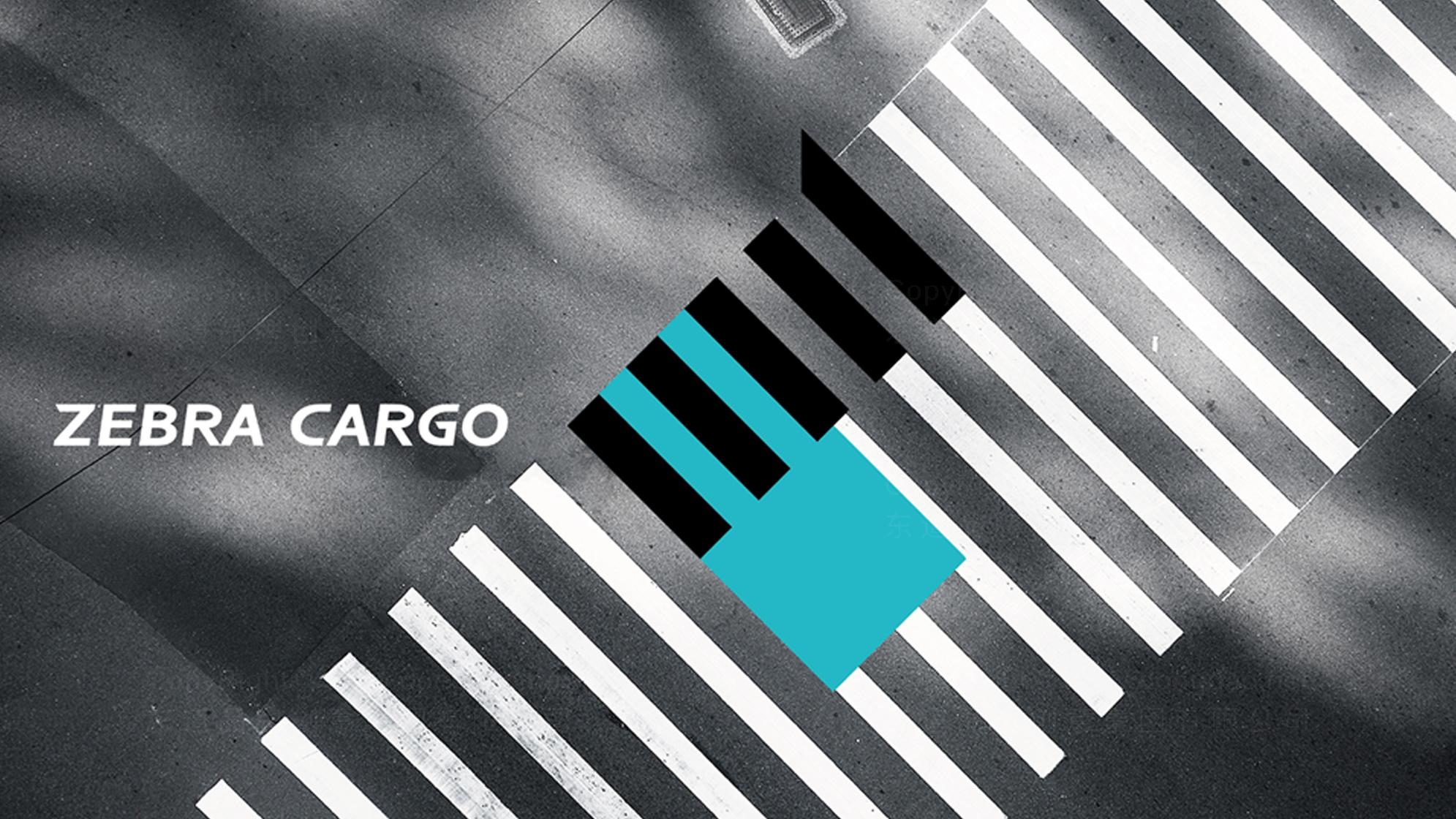 品牌设计案例斑马来拉LOGO&VI设计