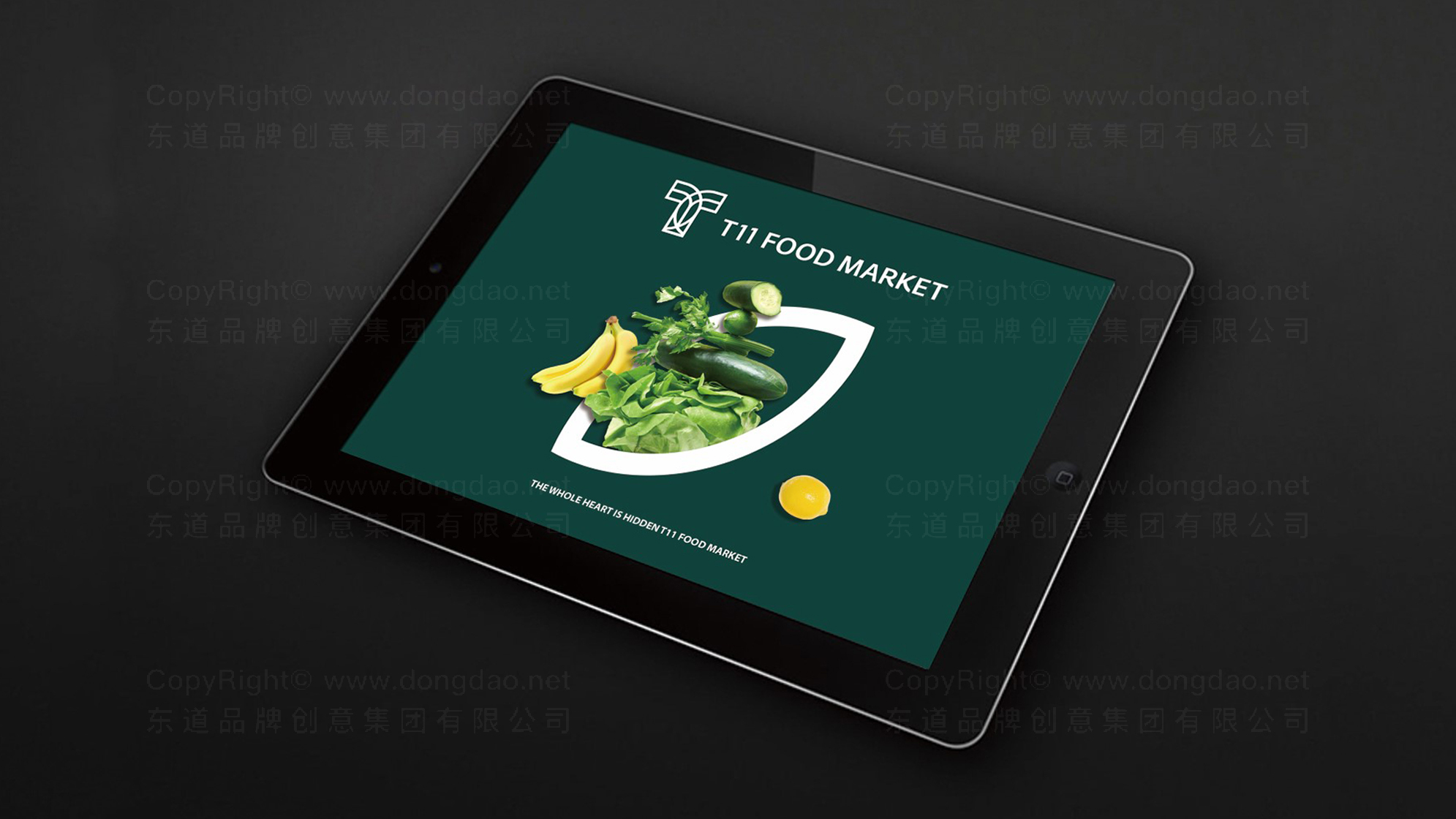 品牌设计T11超市LOGO&VI设计应用场景_10