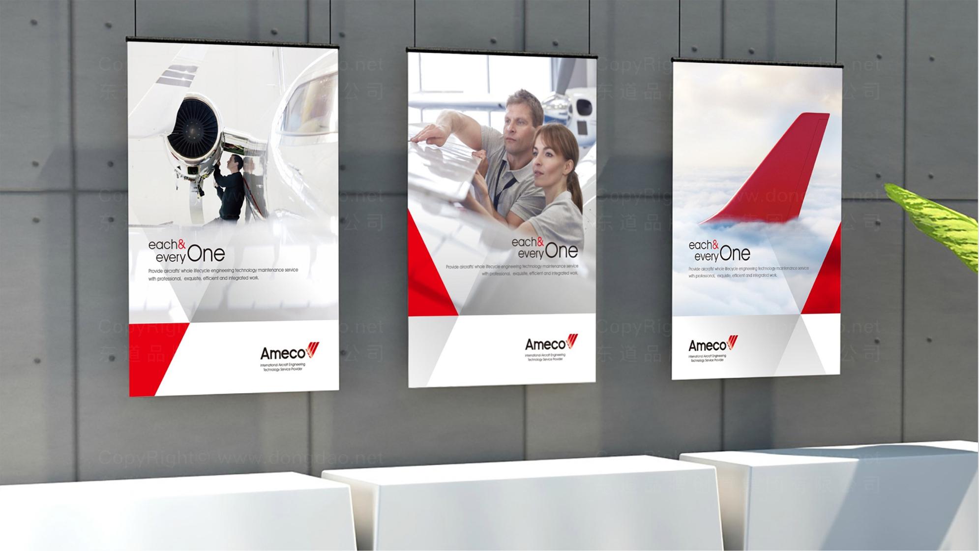 品牌设计中国国航LOGO优化&VI设计应用场景_6