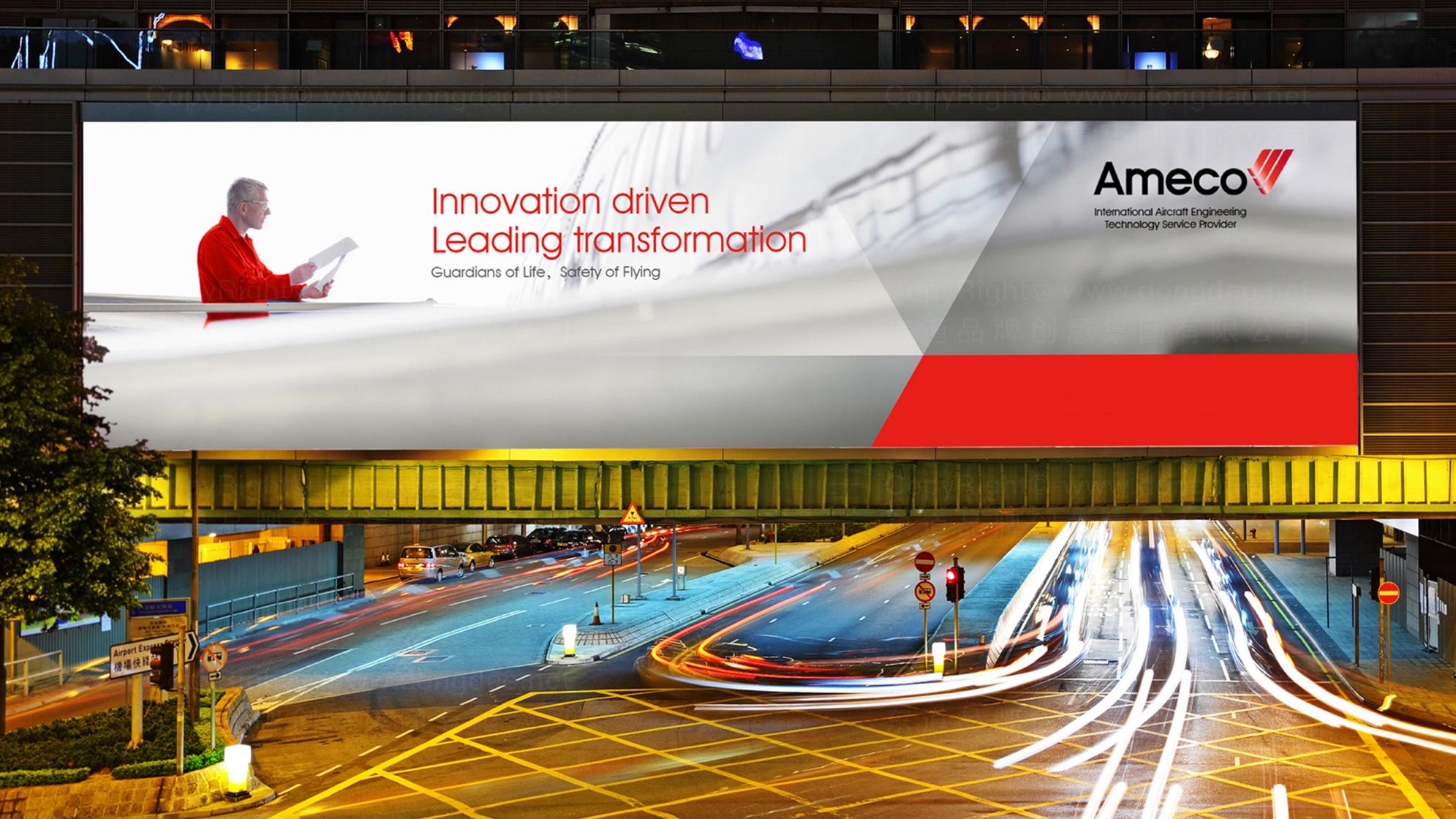 品牌设计中国国航LOGO优化&VI设计应用场景_7
