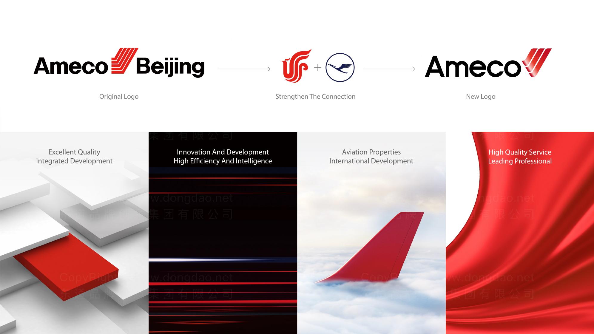 工业制造品牌设计中国国航LOGO优化&VI设计