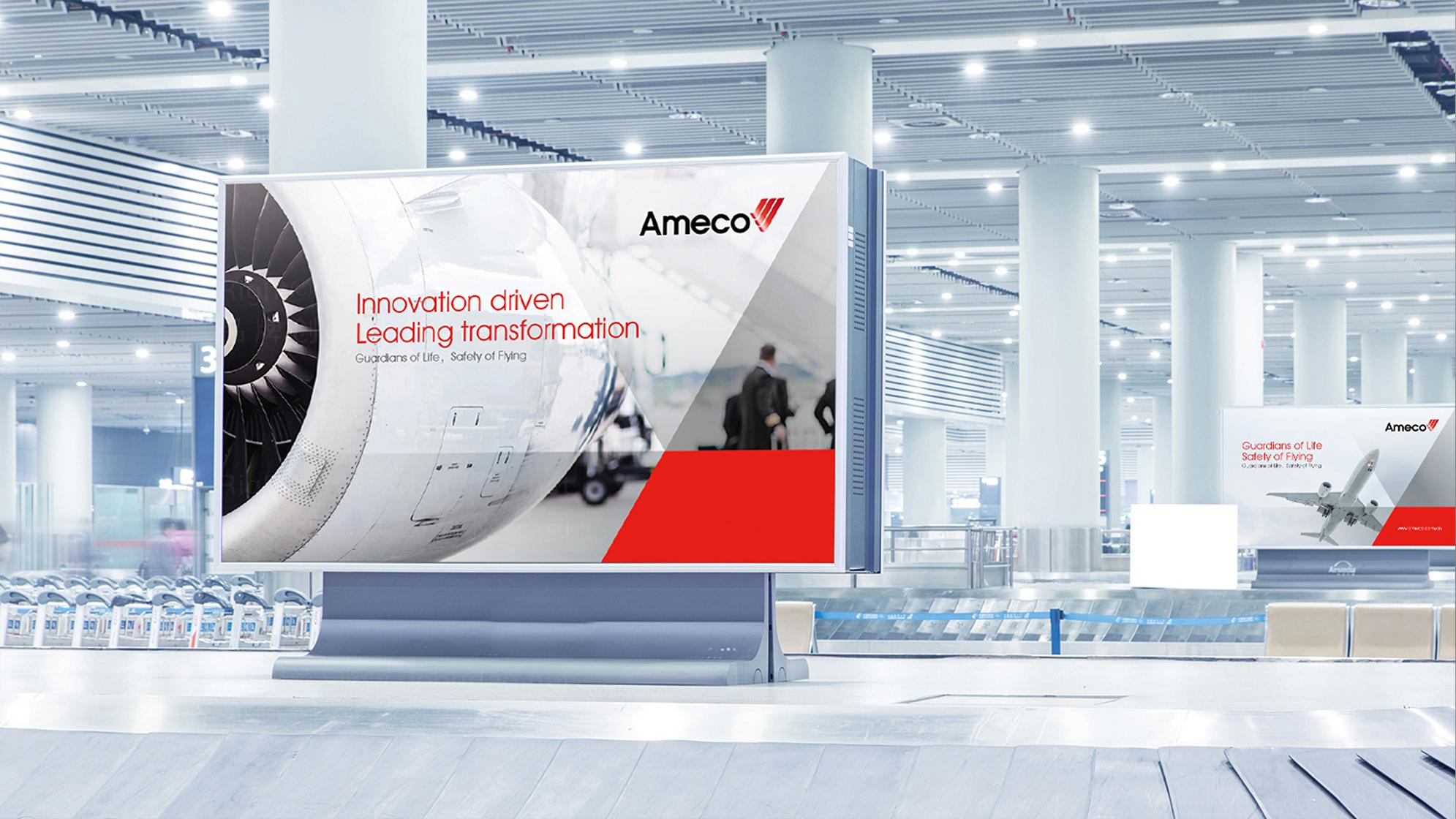 品牌设计中国国航LOGO优化&VI设计应用场景_2