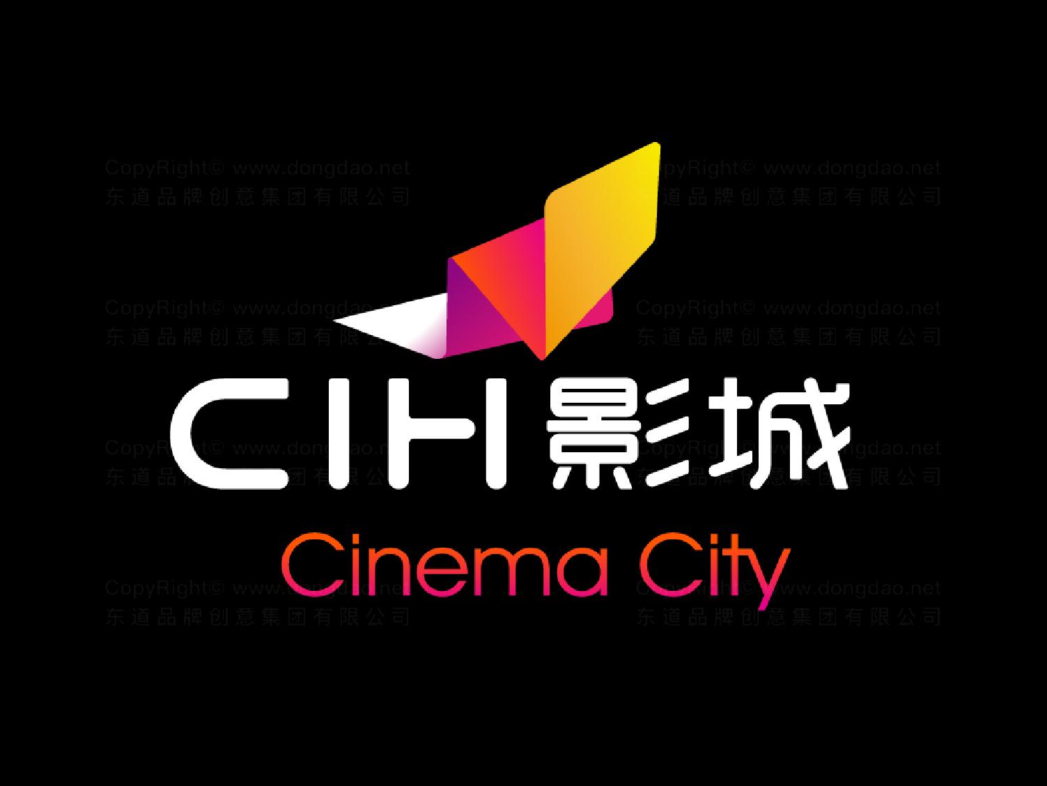 CIH影城电影院logo设计、vi设计应用场景_5