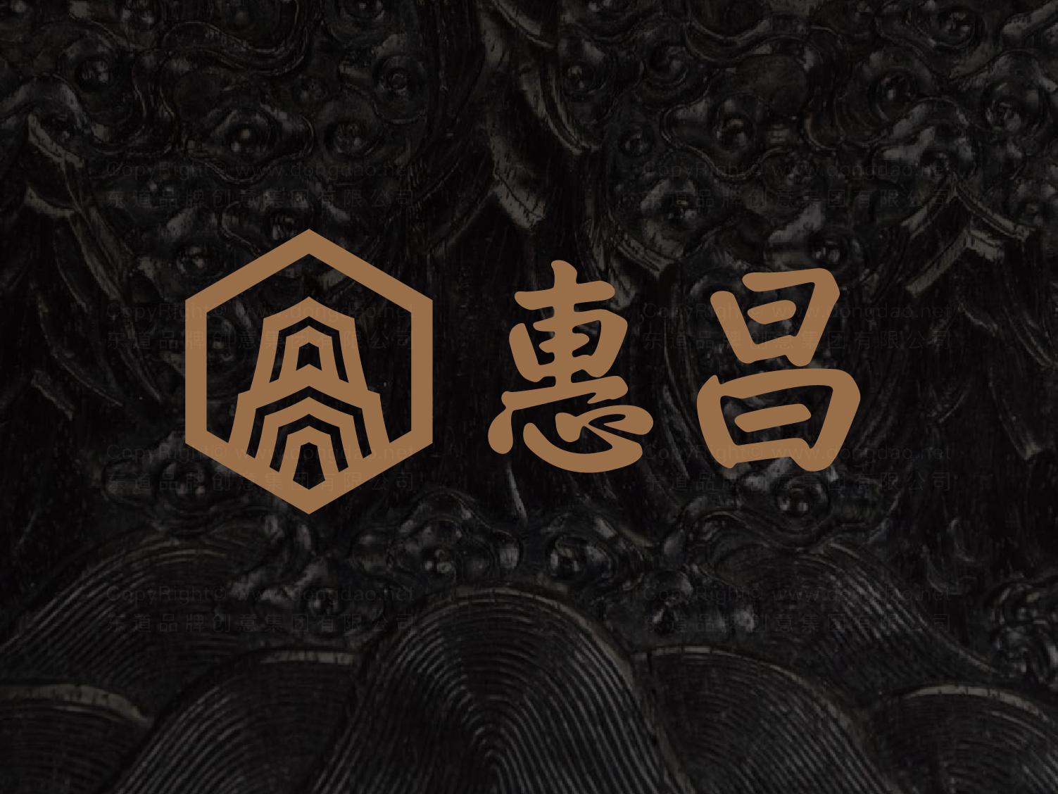 品牌设计惠昌集团LOGO&VI设计应用场景_4