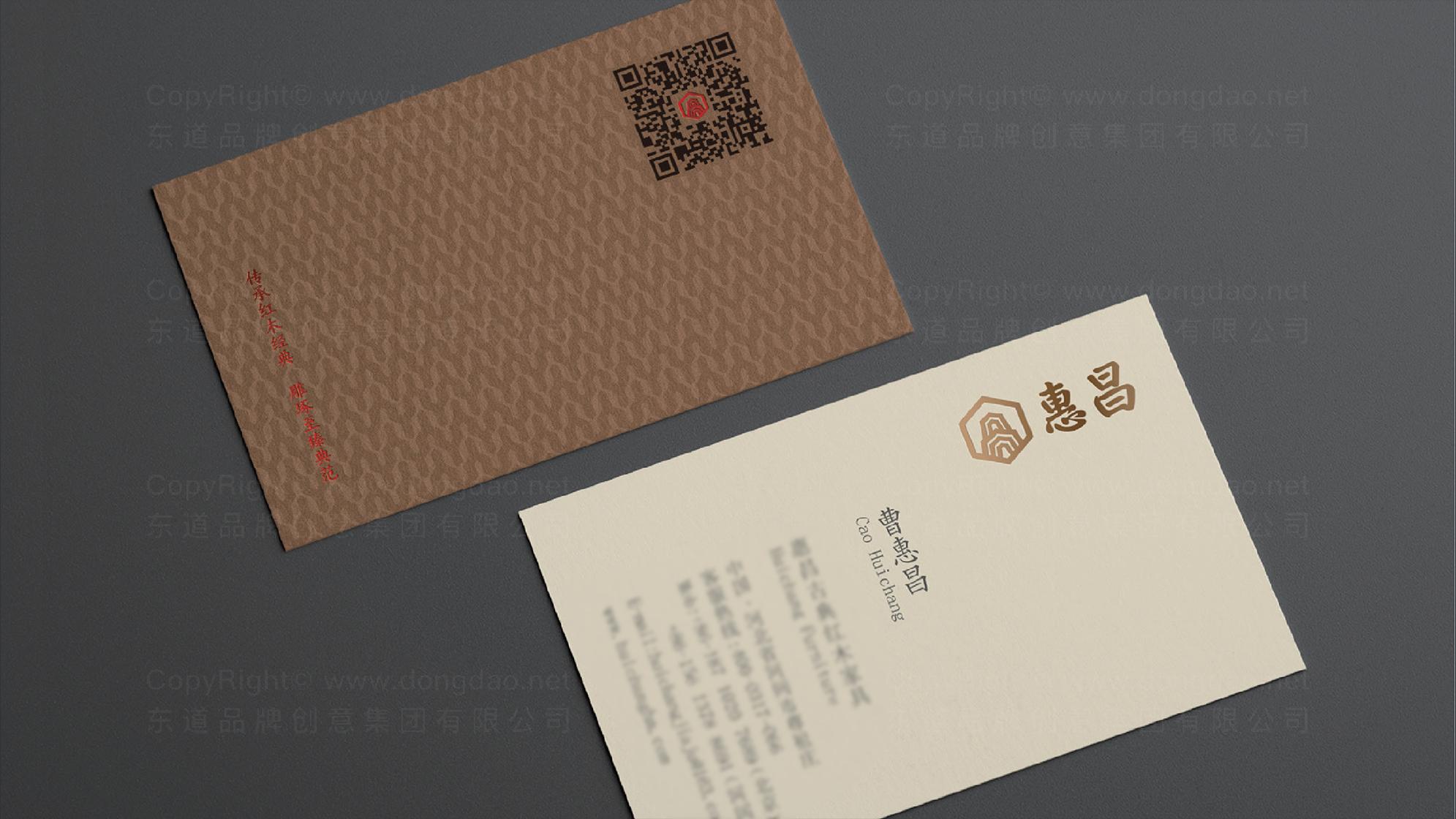 品牌设计惠昌集团LOGO&VI设计应用场景_3