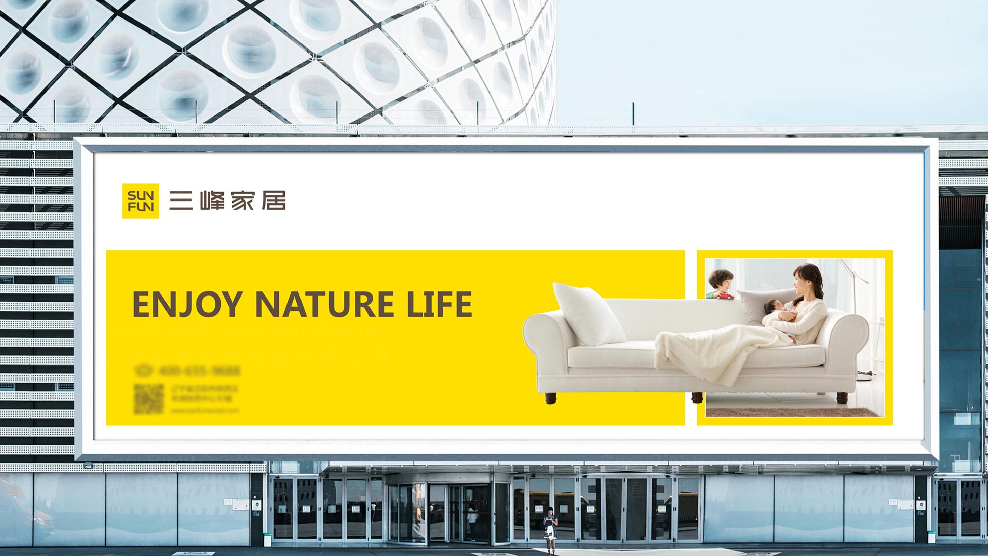 品牌设计三峰木门LOGO&VI设计应用场景_4