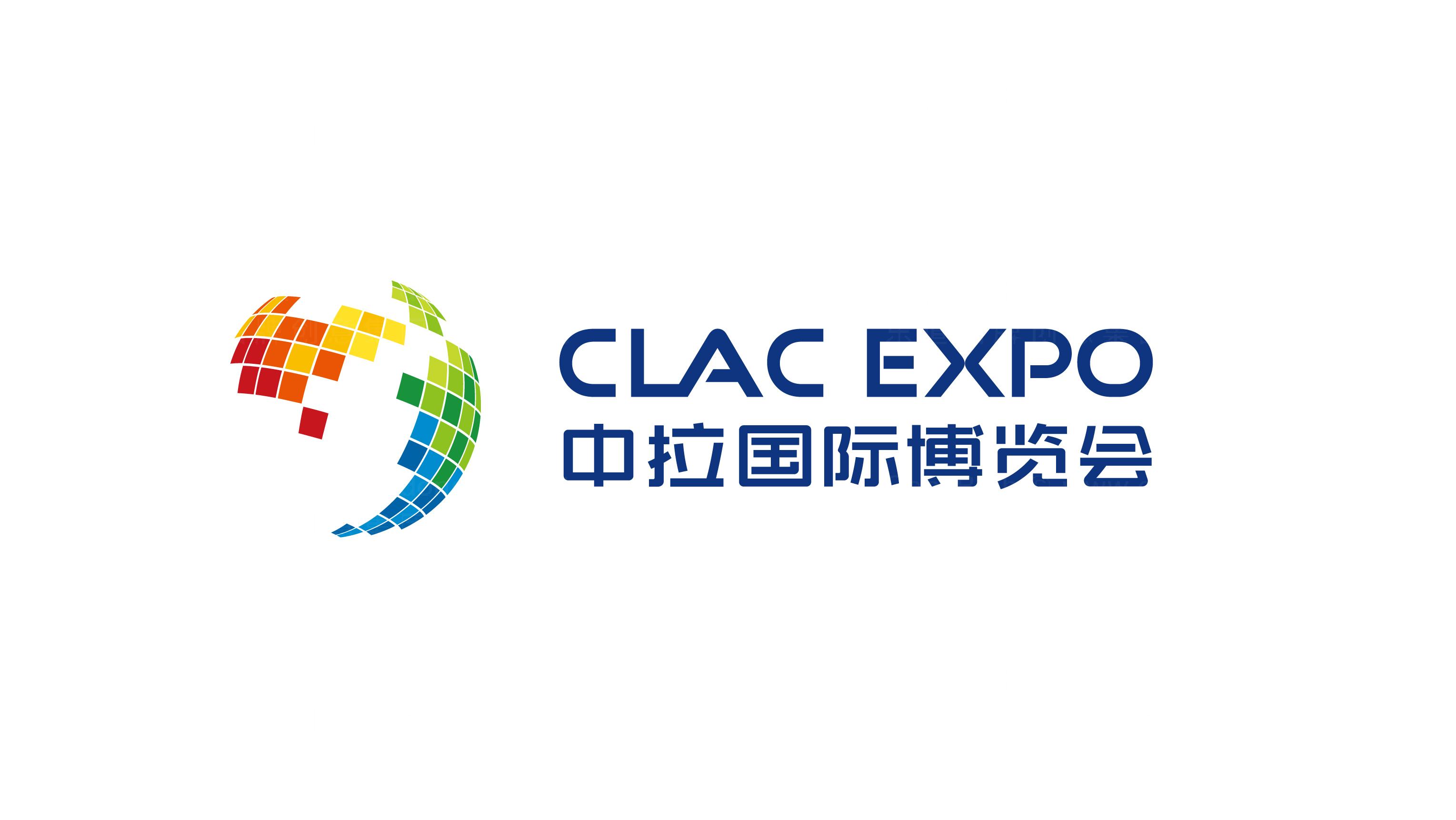 中拉国际博览会logo设计、vi设计