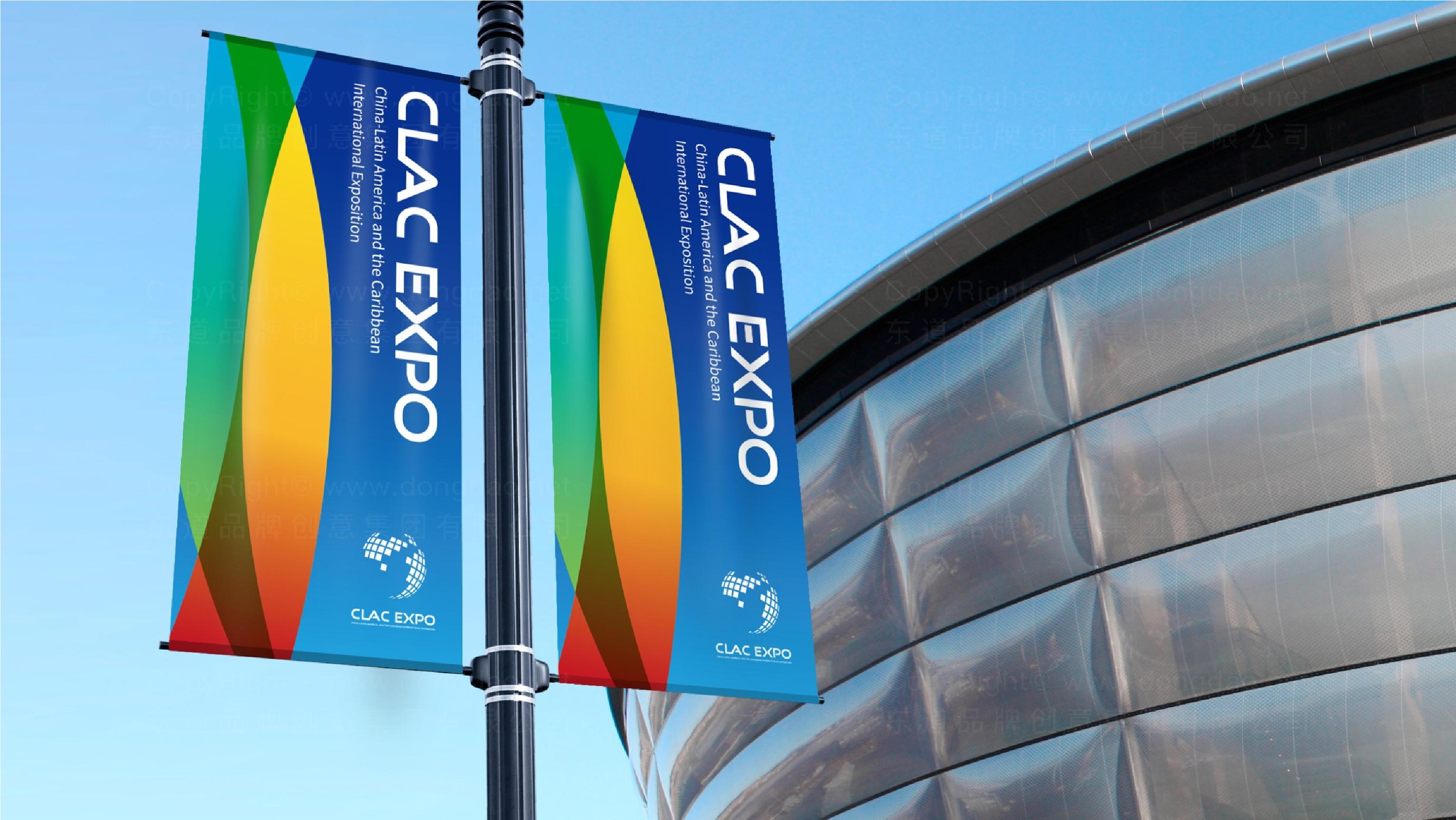 中拉国际博览会logo设计、vi设计应用