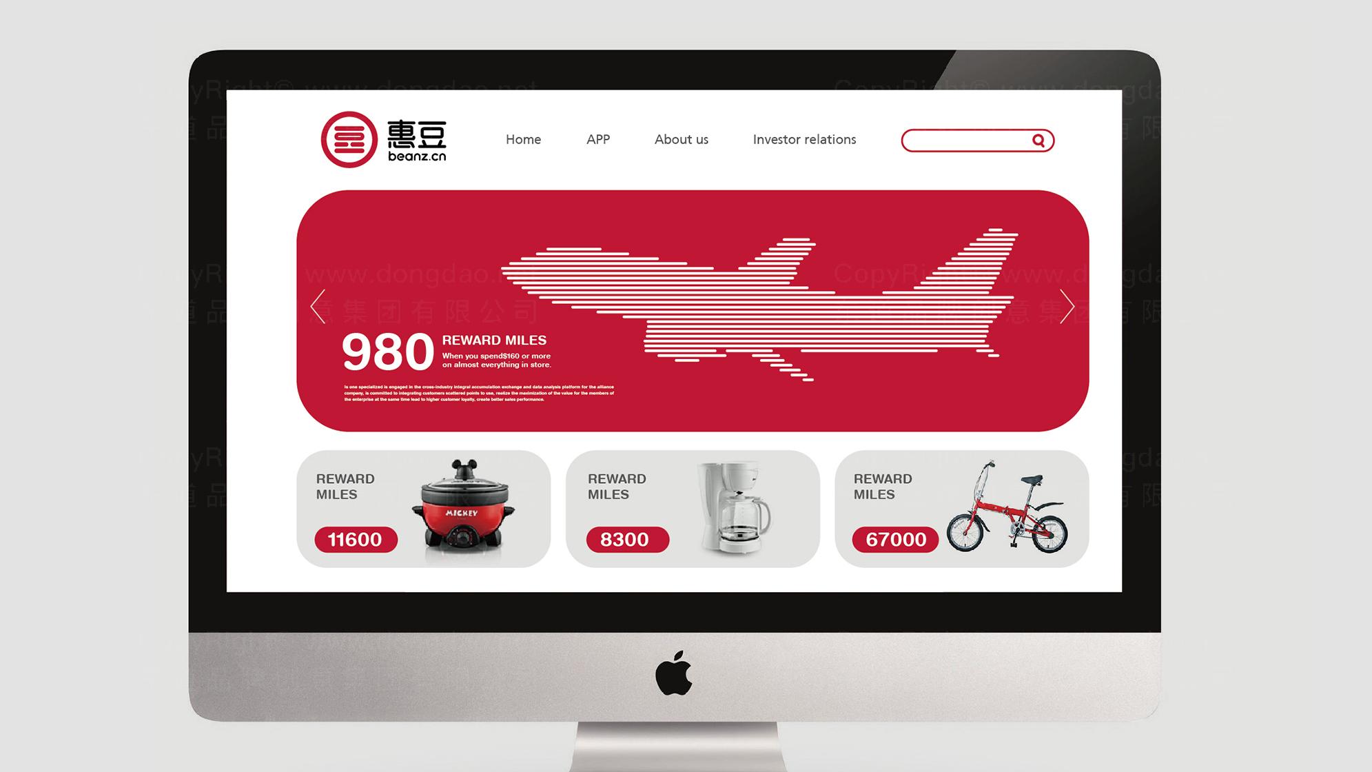 品牌设计汇积分LOGO&VI设计应用场景_5