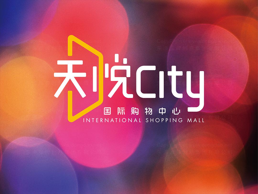 品牌设计天悦购物中心logo设计、vi设计应用场景_8
