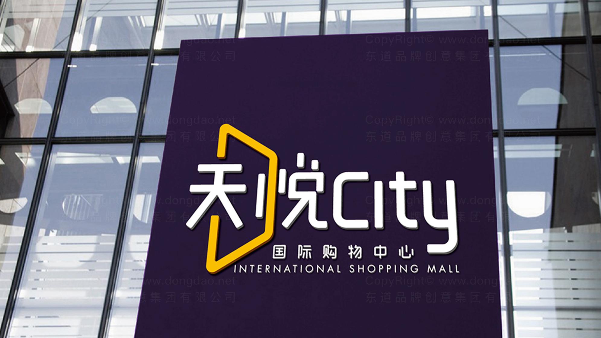 品牌设计天悦购物中心LOGO&VI设计应用场景_2