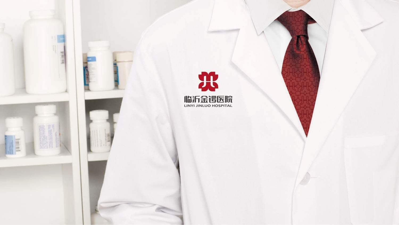 品牌设计金锣医院LOGO&VI设计应用场景_7