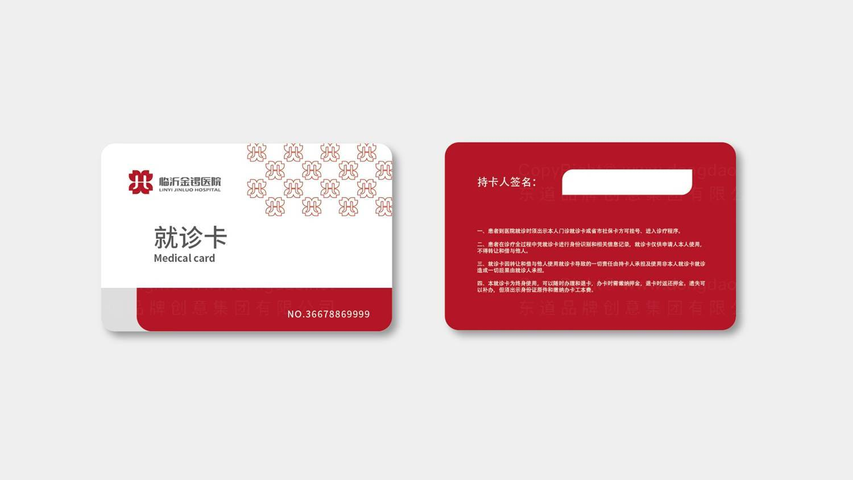 品牌设计金锣医院LOGO&VI设计应用场景_4