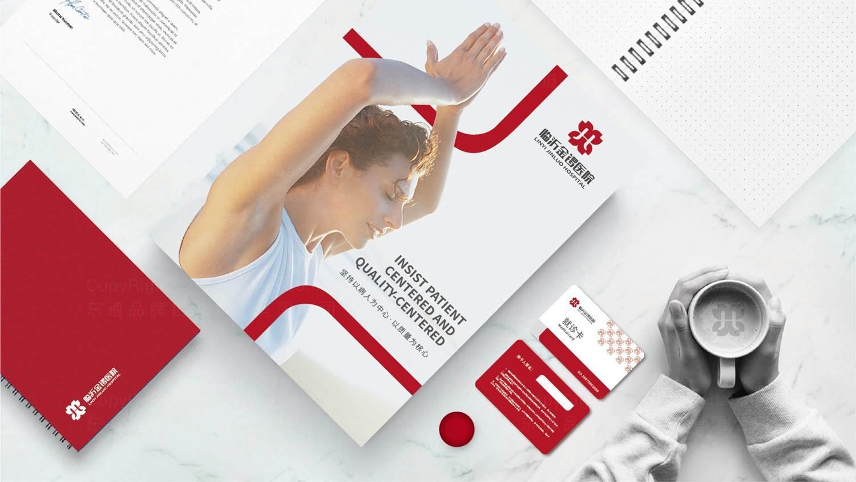 品牌设计金锣医院LOGO&VI设计应用场景_5