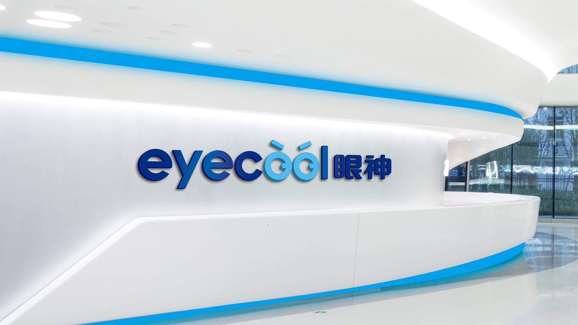 品牌设计眼神科技LOGO&VI设计应用场景_9