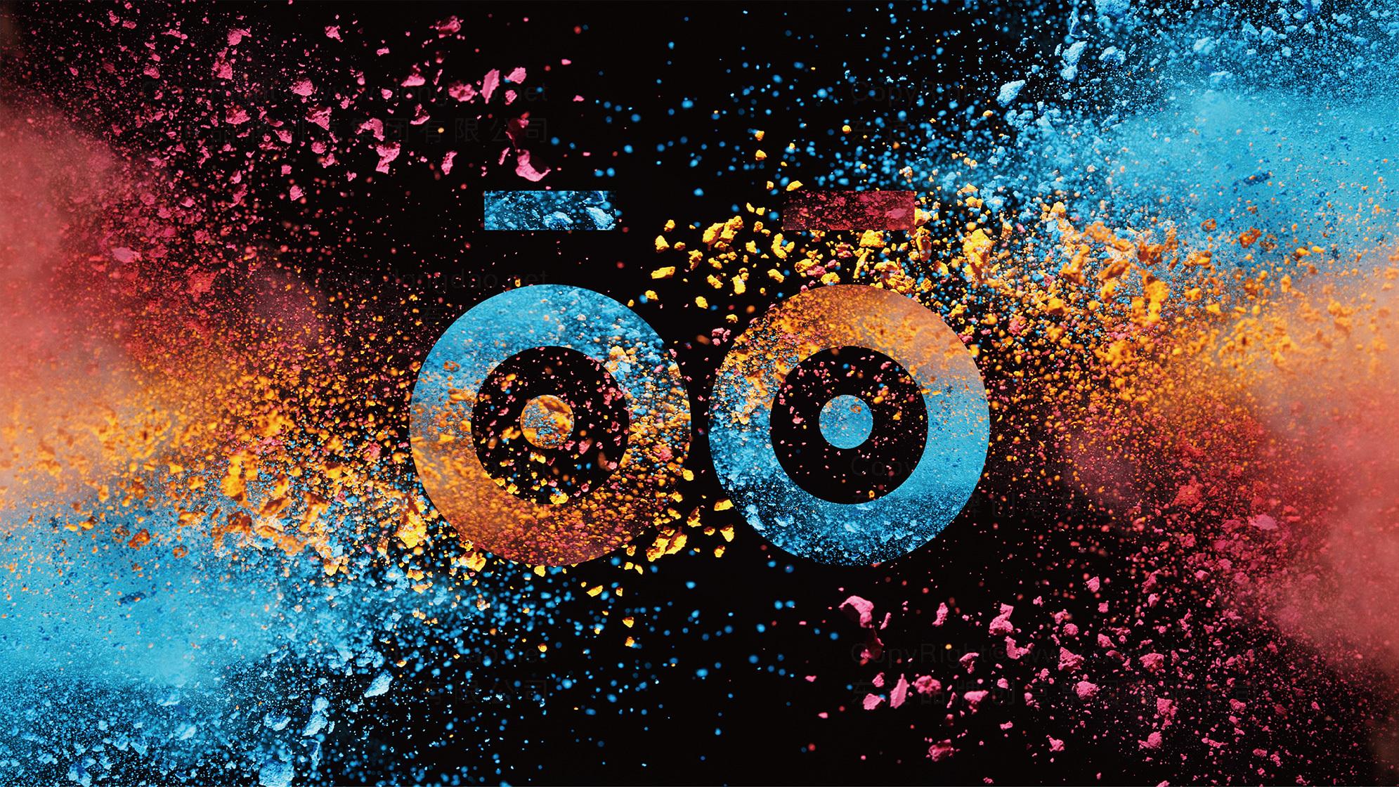 品牌设计眼神科技LOGO&VI设计应用
