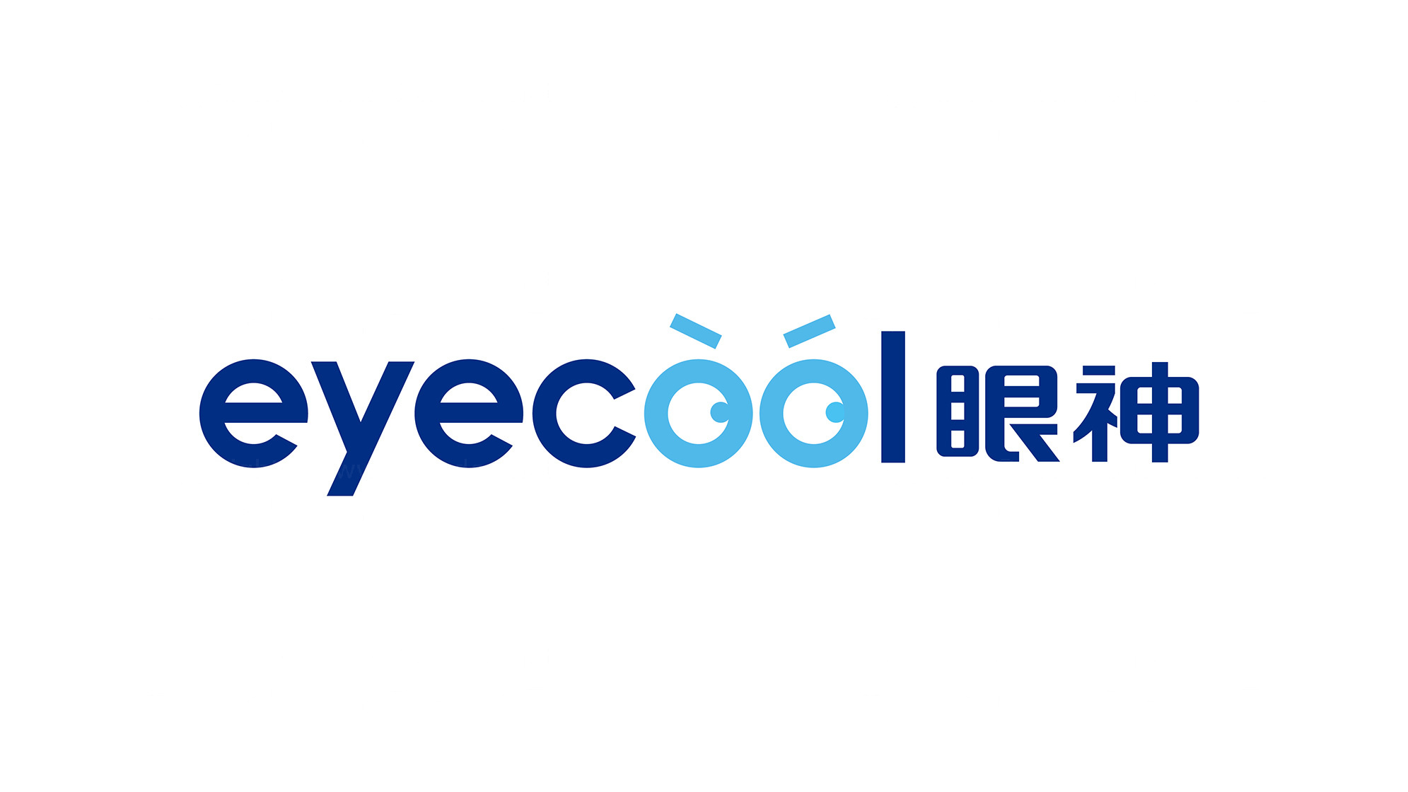 品牌设计眼神科技LOGO&VI设计应用场景