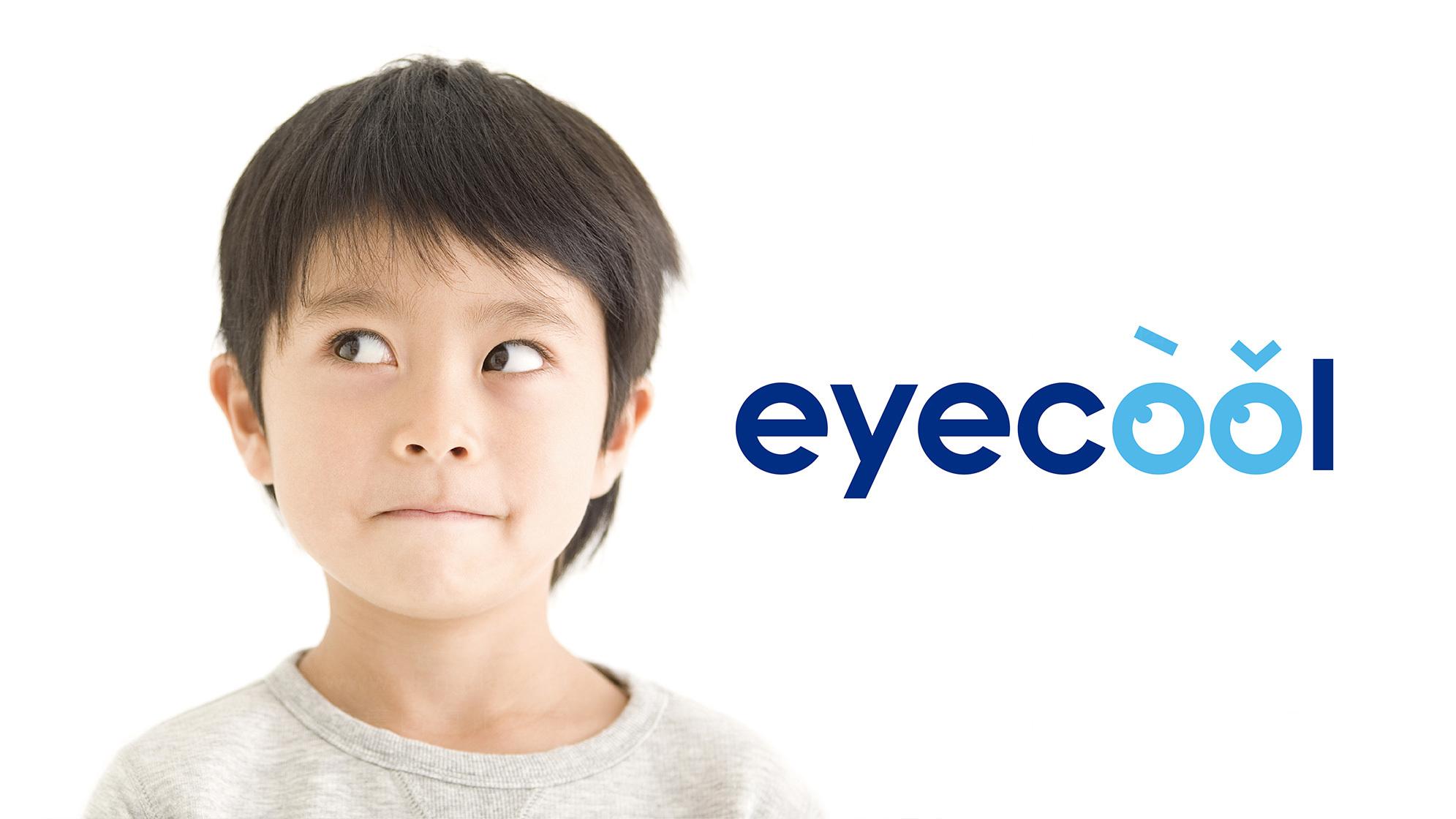 品牌设计眼神科技LOGO&VI设计应用场景_2