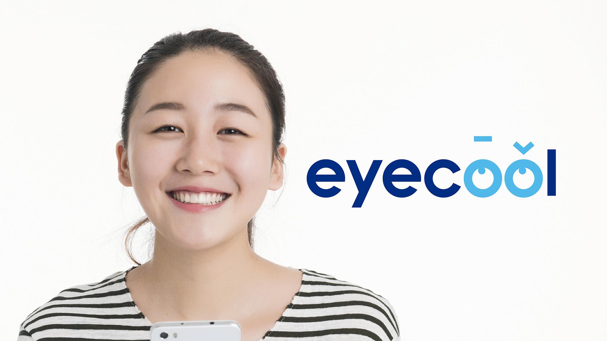 品牌设计眼神科技LOGO&VI设计应用场景_3