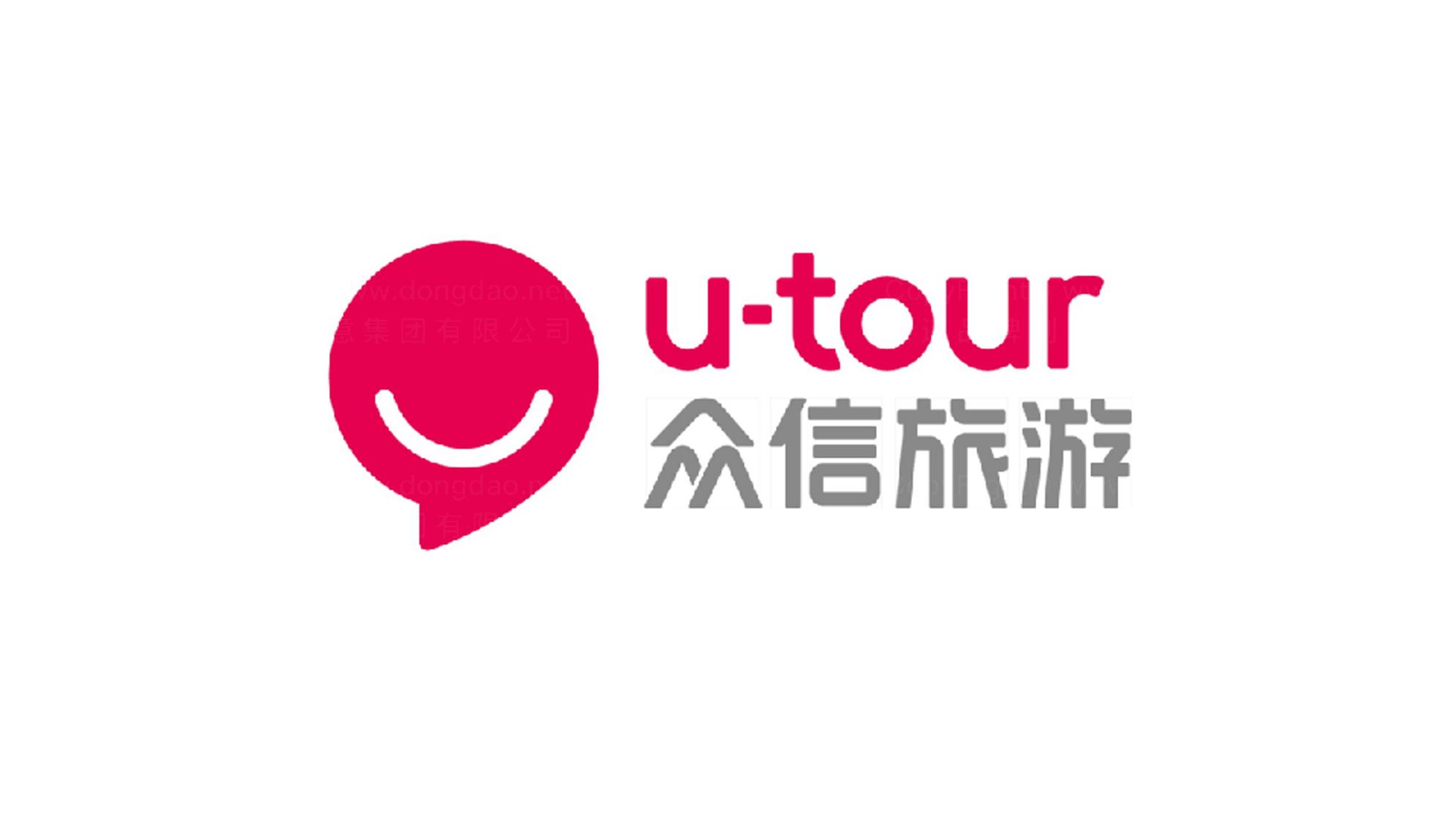 旅游生活品牌设计众信旅游LOGO&VI设计