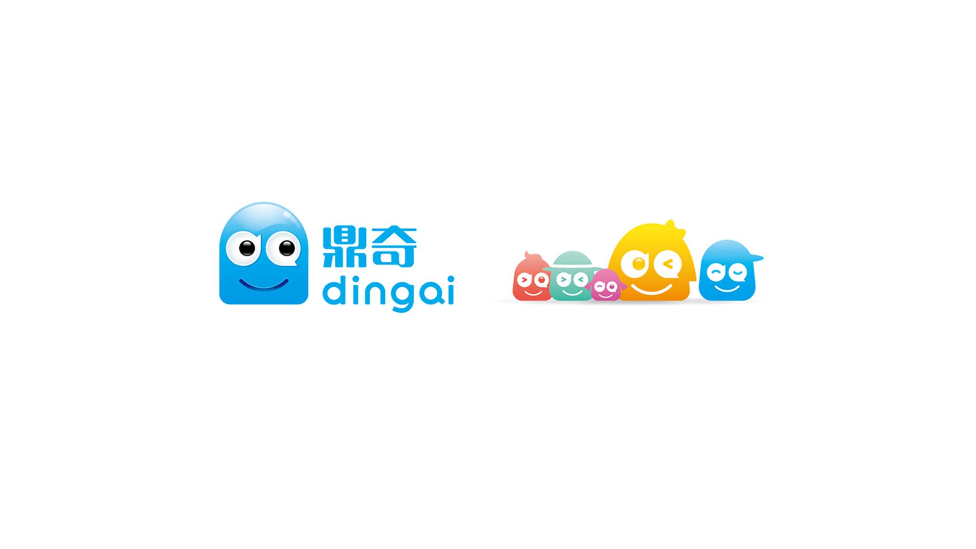 教育科研品牌设计鼎奇幼儿园LOGO&VI设计