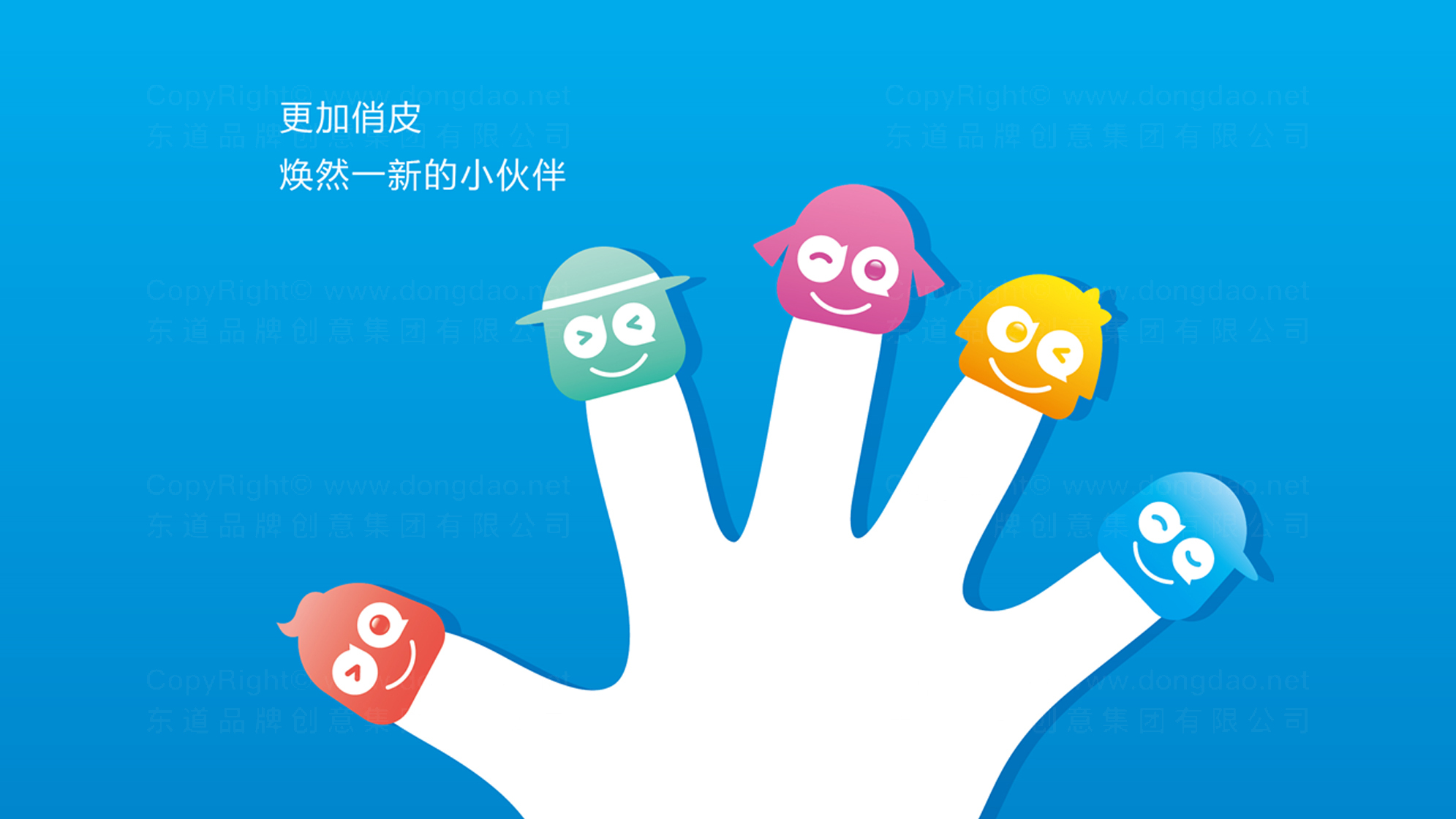 品牌设计鼎奇幼儿园LOGO&VI设计应用