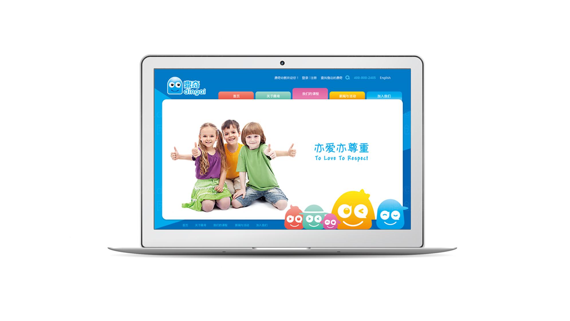 品牌设计鼎奇幼儿园LOGO&VI设计应用场景