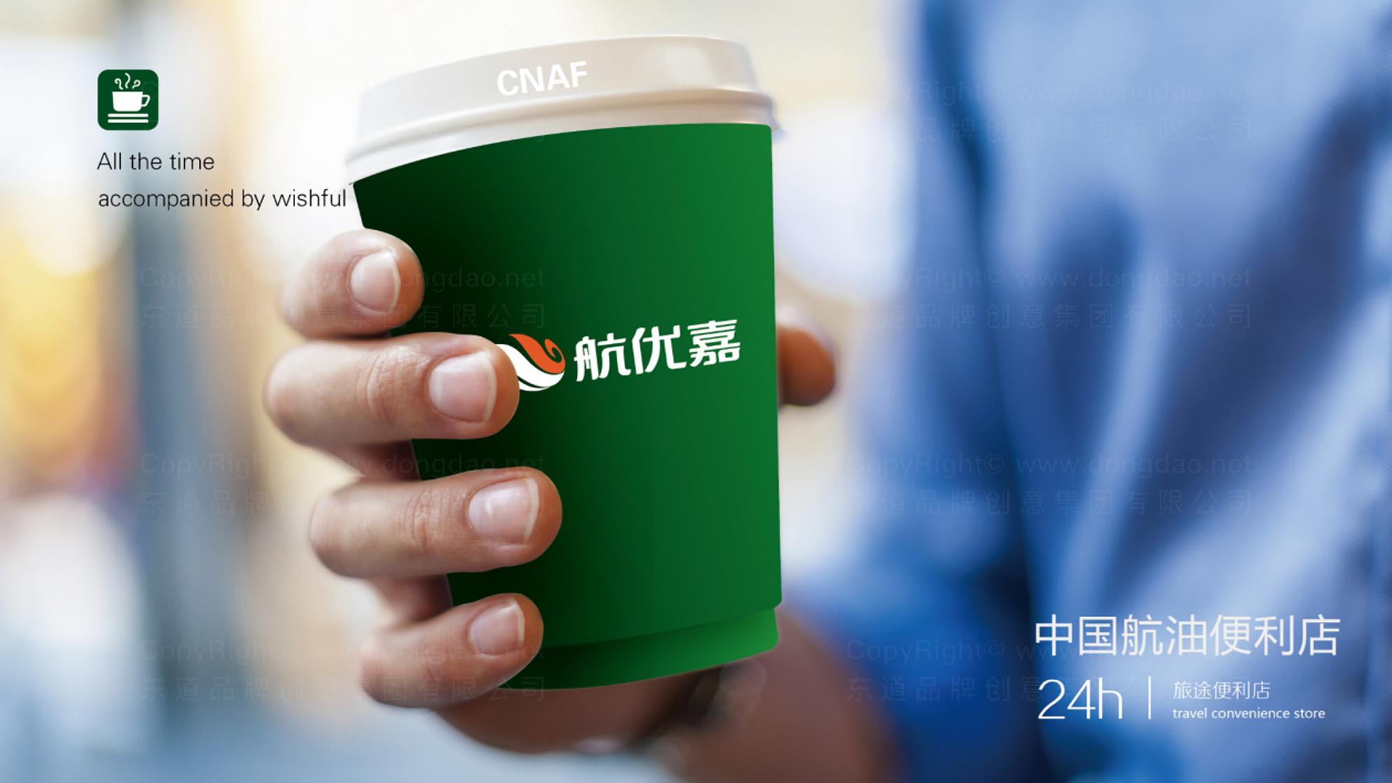 中国航油石油公司logo设计、vi设计应用场景