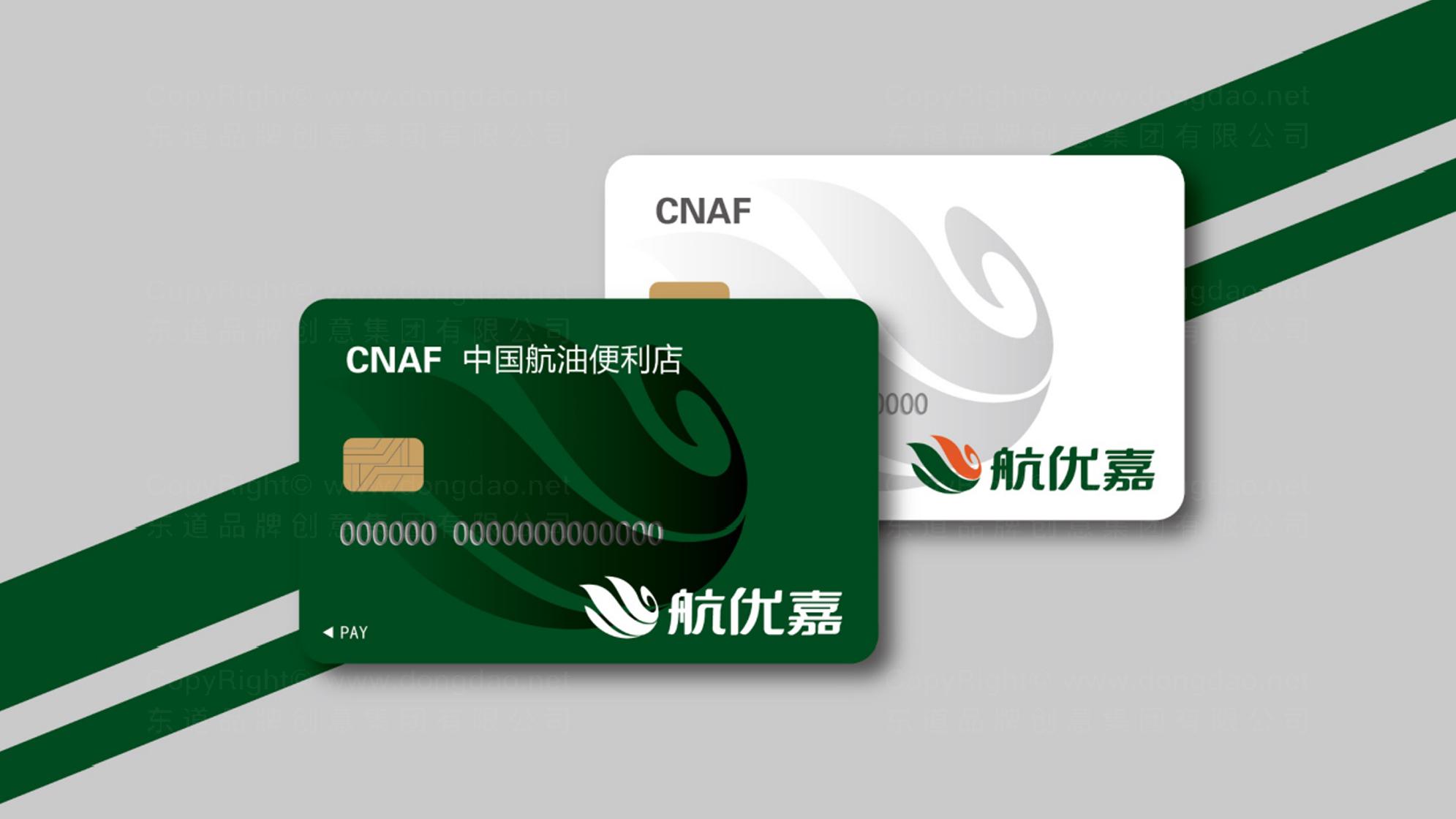 中国航油石油公司logo设计、vi设计应用场景_1