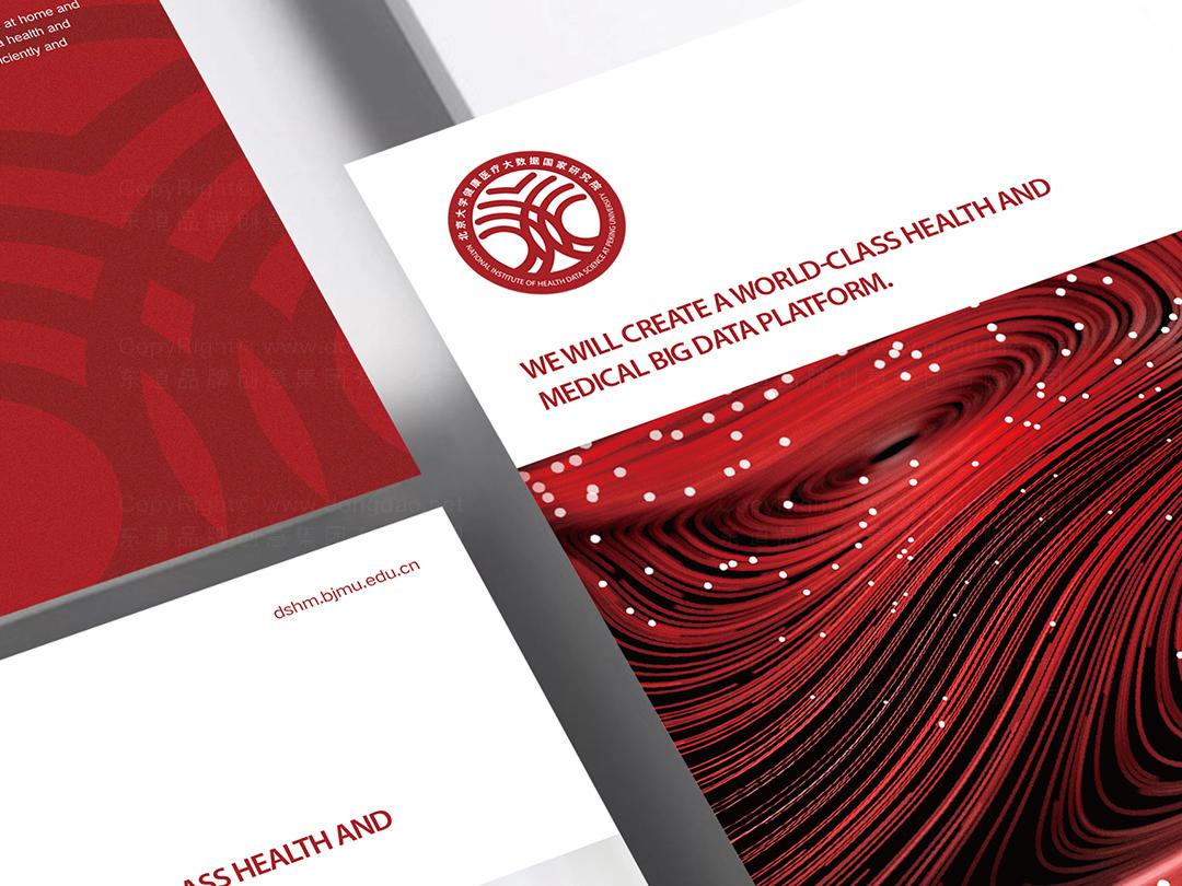品牌设计北大医疗健康数据研究院logo设计、vi设计应用场景_8
