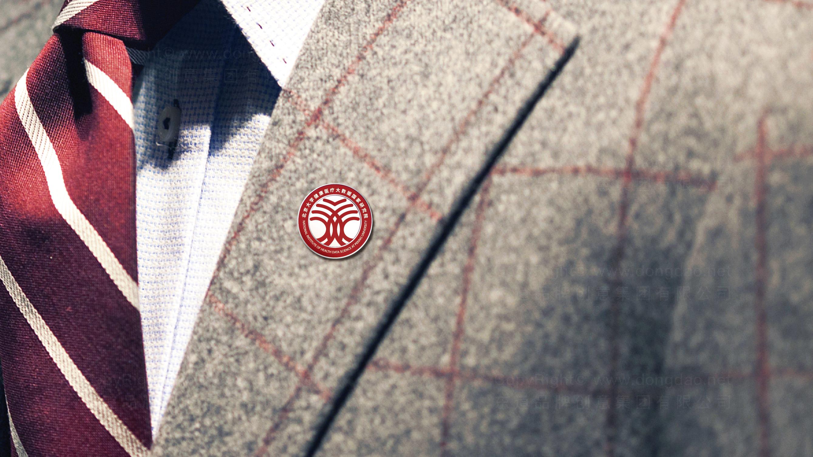 品牌设计北大医疗健康数据研究院LOGO&VI设计应用场景_7