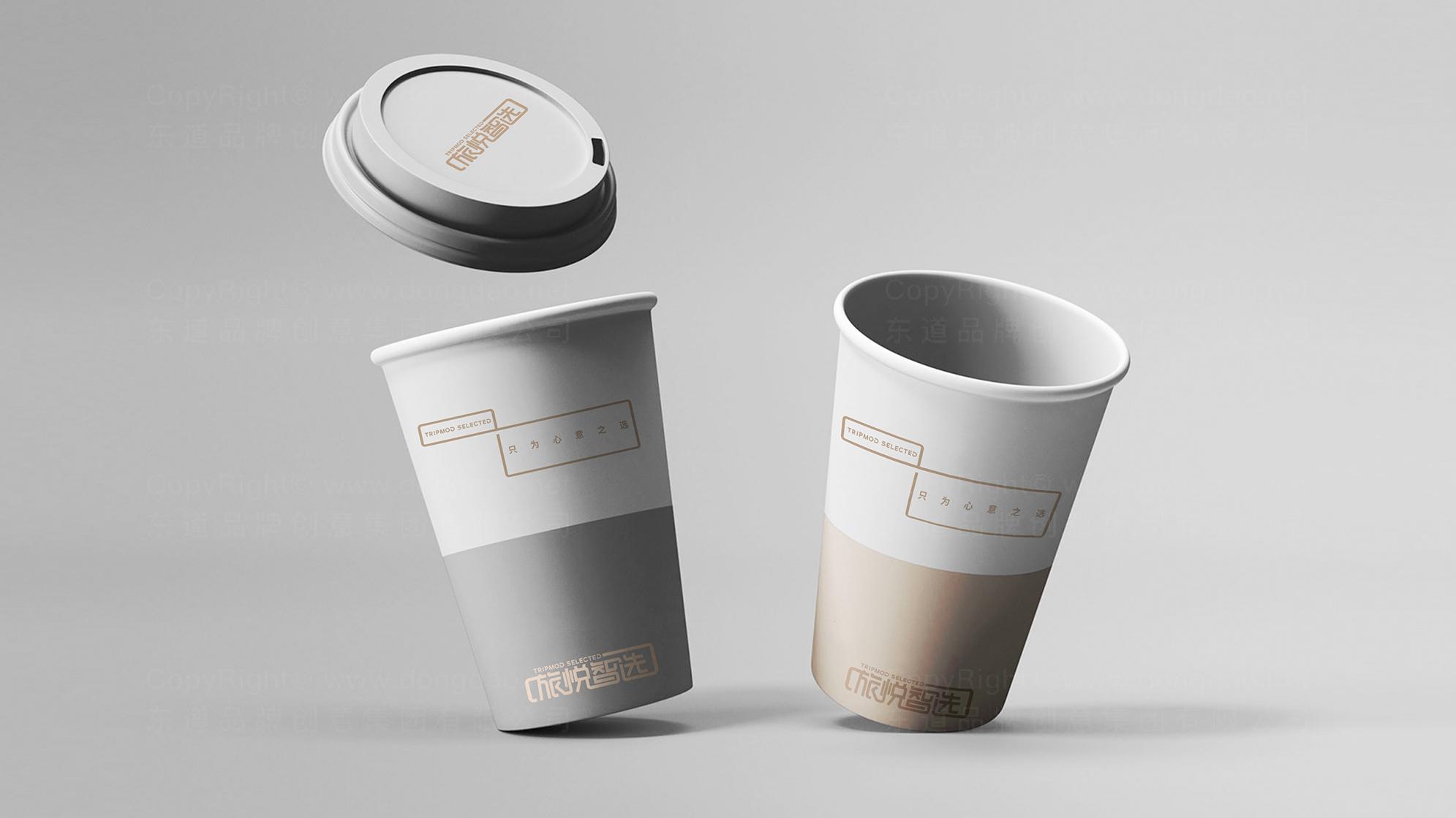 品牌设计旅悦智选LOGO&VI设计应用场景_7