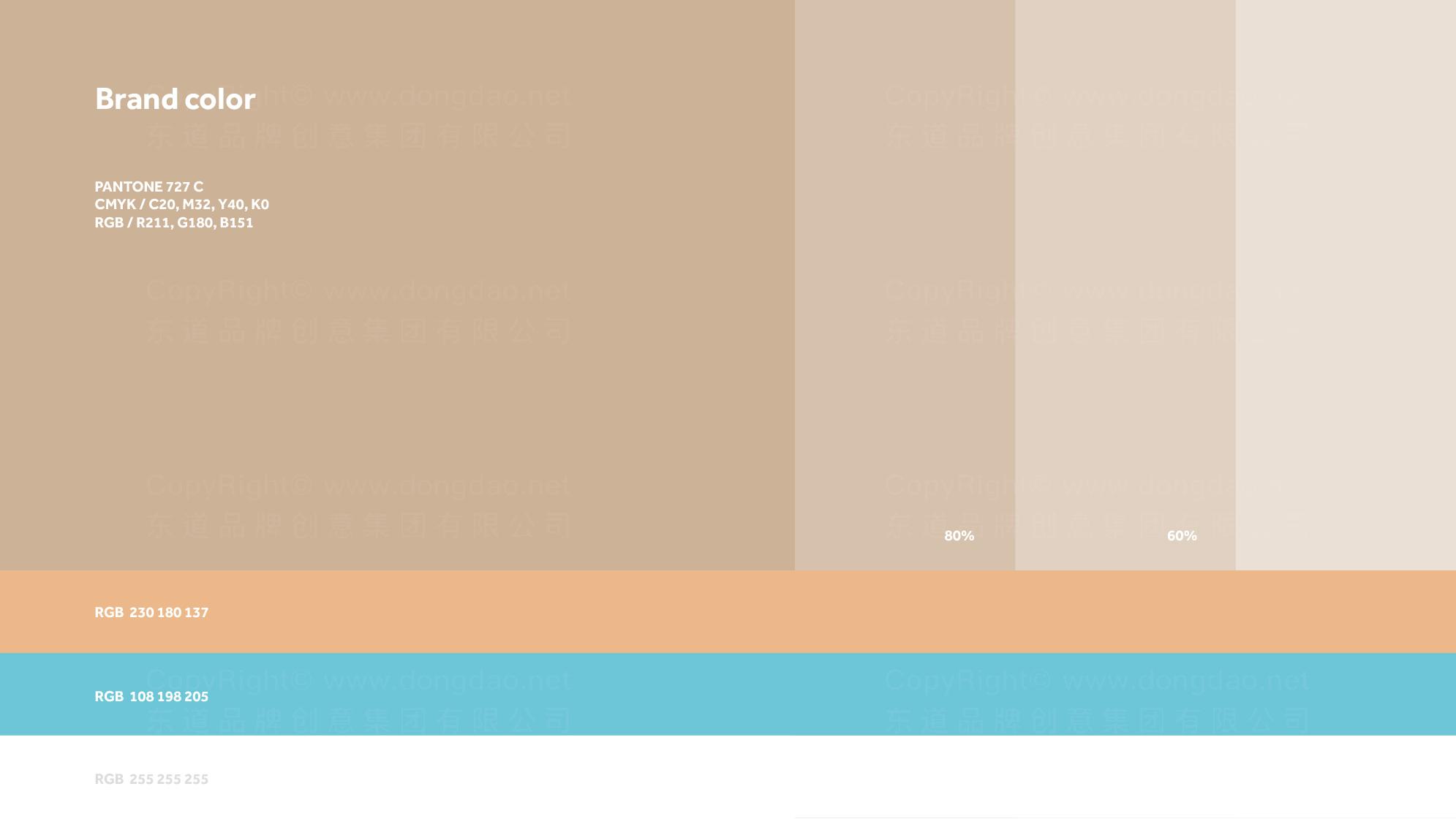 品牌设计旅悦智选LOGO&VI设计应用场景