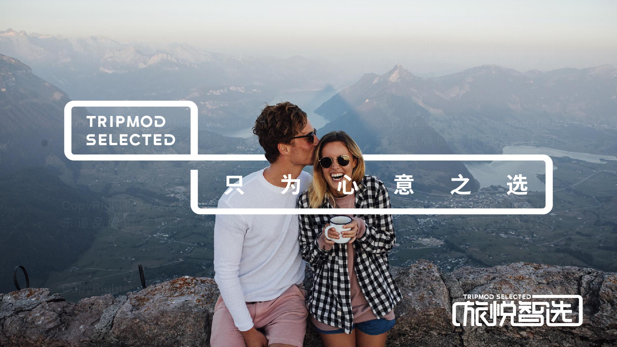 品牌设计旅悦智选LOGO&VI设计应用场景_4
