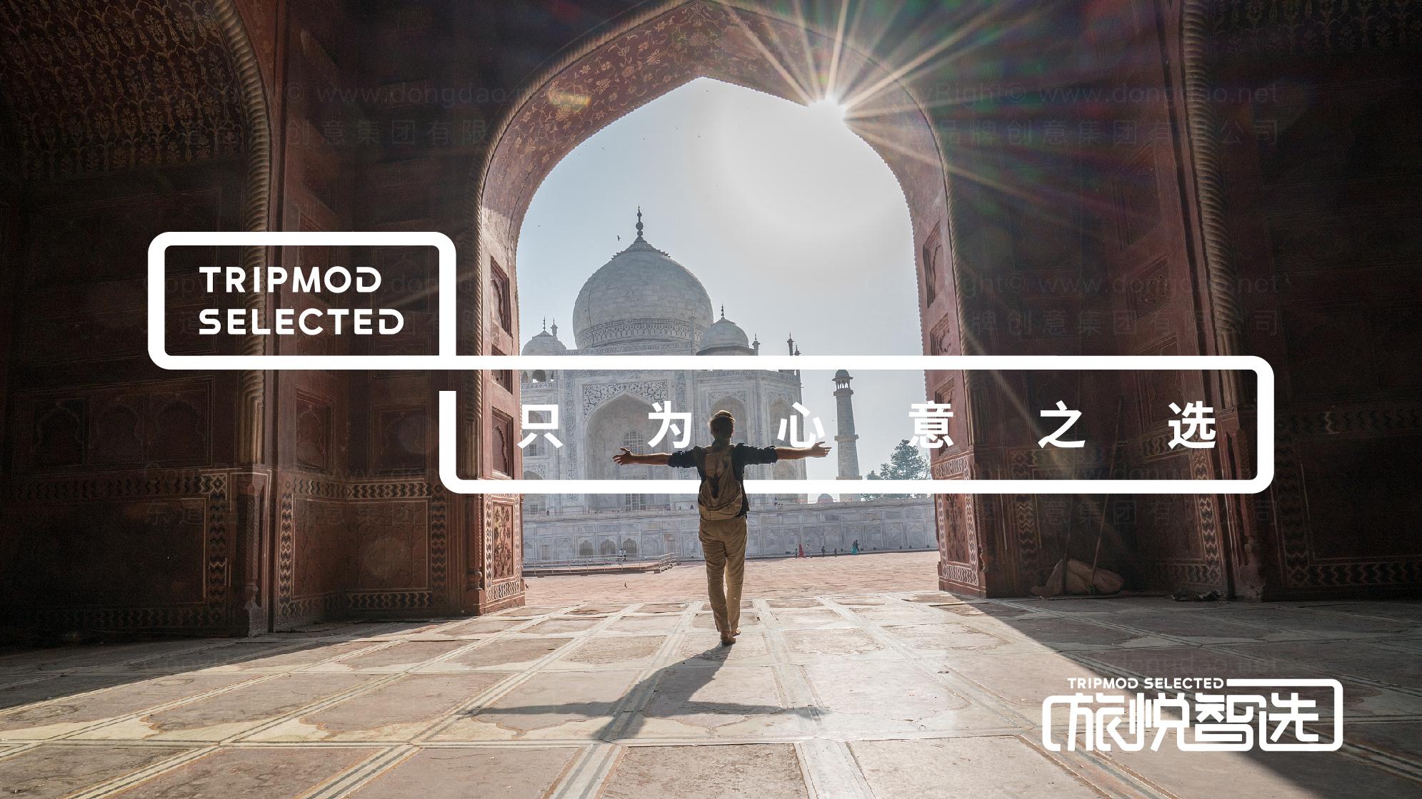 品牌设计旅悦智选LOGO&VI设计应用场景_5