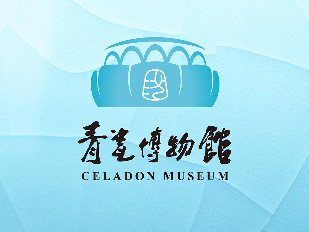 品牌设计青瓷博物馆logo设计、vi设计应用场景_7