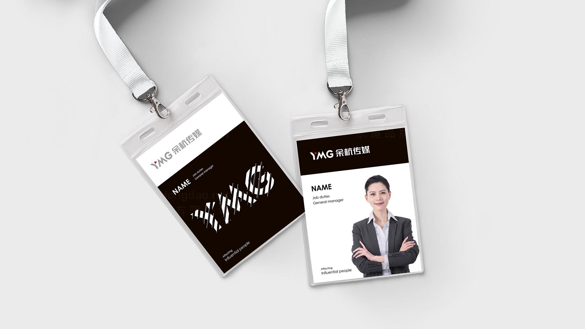 品牌设计余杭传媒logo设计、vi设计应用场景_6