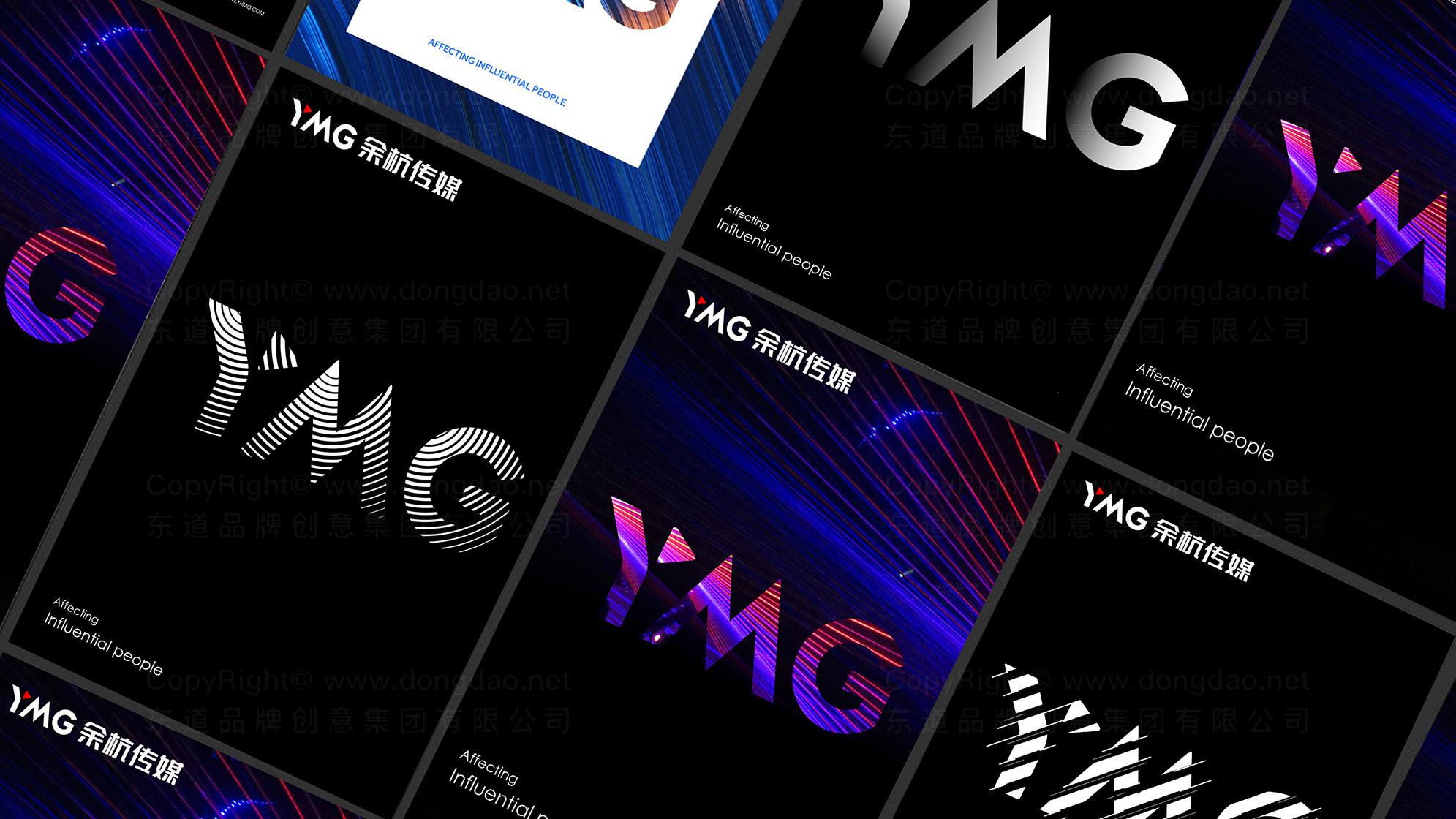 品牌设计余杭传媒logo设计、vi设计应用场景_7